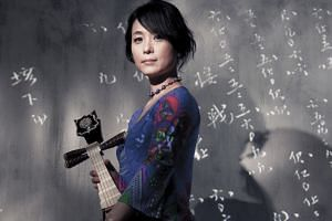 Lauded pipa player Wu Man will perform classic Chinese and Central Asia music with seven masters of Uighur music.