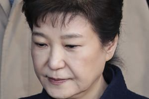 Ms Park did not respond to media questions yesterday.