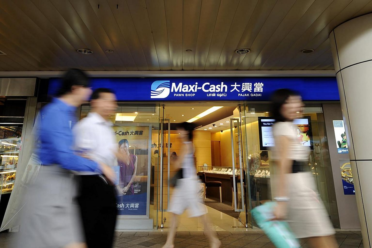 Maxi-Cash realised it had made a calculation error six months after it compensated three customers for misappropriation of their gold bars. It is suing them for unjust enrichment after they refused its demand for repayment.