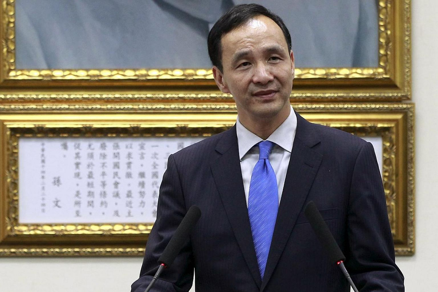 "The head of Taiwan's ruling Kuomintang party said on Sunday he was ""optimistic"" about the island joining a Beijing-led regional development bank, despite China having last month rejected Taiwan's bid to join. -- PHOTO: REUTERS"