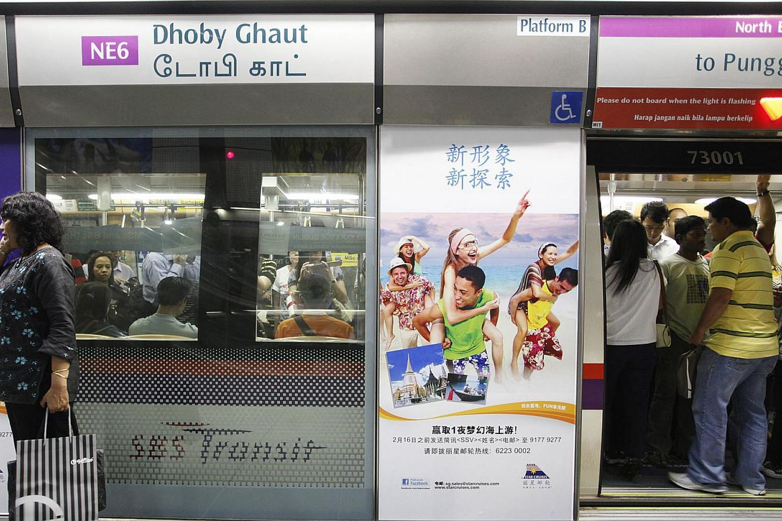 Commuters getting into a train at Dhoby Ghaut MRT station on the North-East Line (NEL). New trains on both the NEL and the Circle Line will be fitted with gap fillers. -- PHOTO: ST FILE