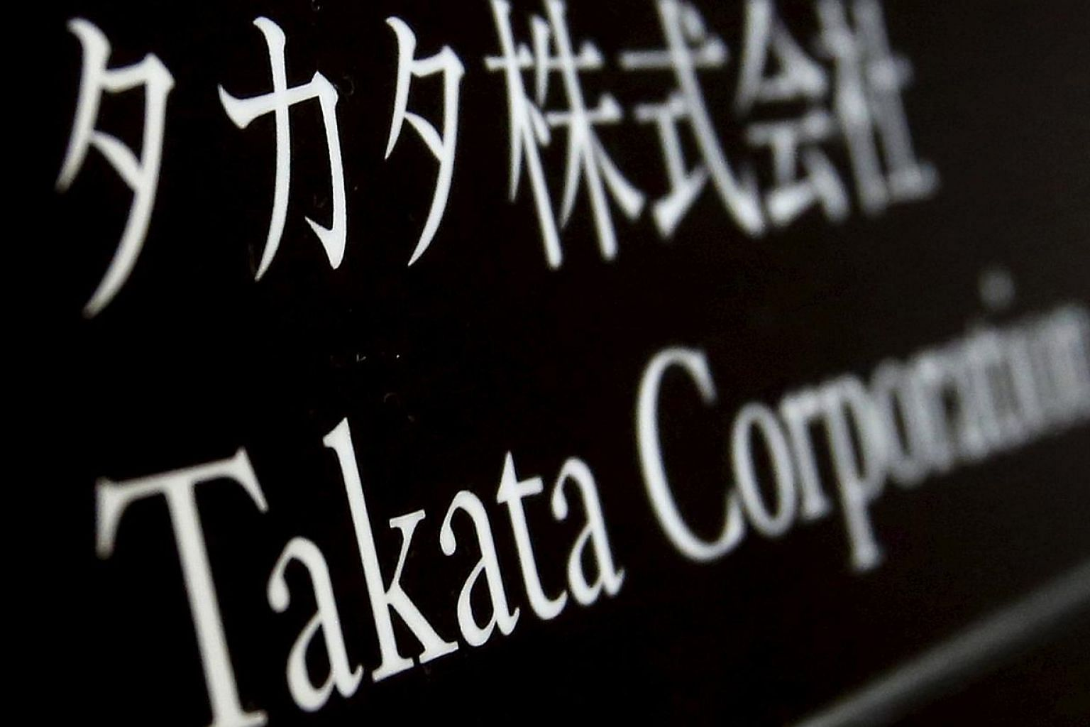 Takata began changing the safety devices in 2008 to reduce the risk that humidity would cause them to deploy abnormally, three people familiar with the matter said. -- PHOTO: REUTERS