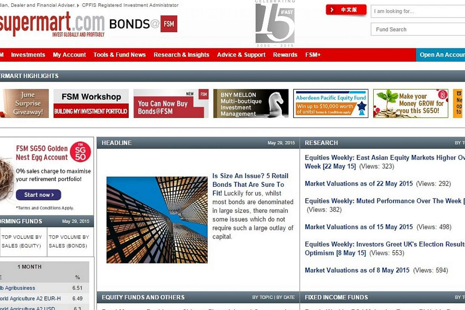 Pressure from financial firms forced online distributor Fundsupermart to scrap a promotion offering lower life insurance commissions just days after it was launched, it was alleged yesterday. -- PHOTO: WEBSITE SCREENGRAB