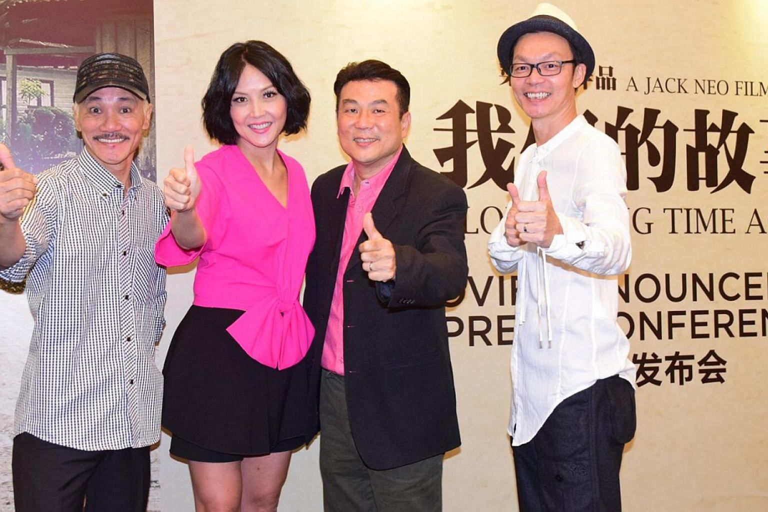 Jack Neo's (second from right) new movie Long Long Time Ago will star (from left) Wang Lei, Aileen Tan and Mark Lee. -- PHOTO: LIANHE WANBAO