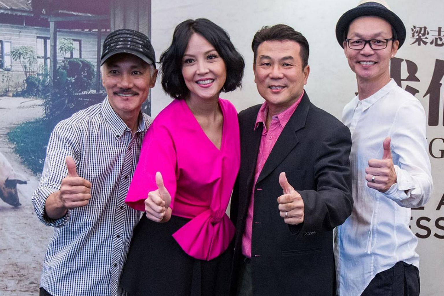 Director Jack Neo's (third from left) upcoming period drama Long Long Time Ago stars (from left) Wang Lei, Aileen Tan and Mark Lee. -- PHOTO: GOLDEN VILLAGE PICTURES