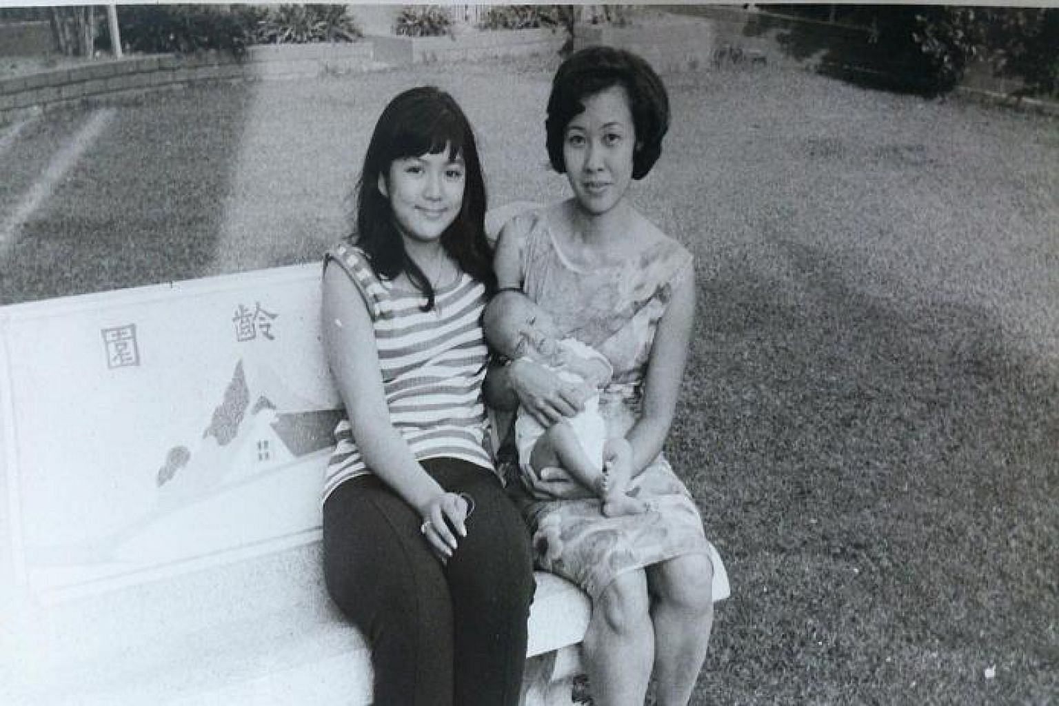 Madam Wee Poh Keok with actress Petrina Fung Bo Bo and Madam Wee's son Fabian Koh in an old photograph (right) and at the Link Hotel yesterday (far right).