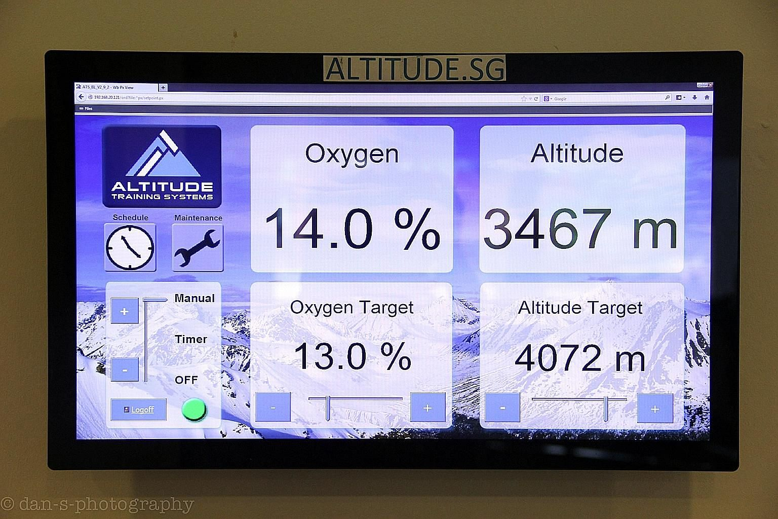 The live high, train low method is often practised in simulated hypoxic environments like the Altitude House at the Singapore Sports Institute.