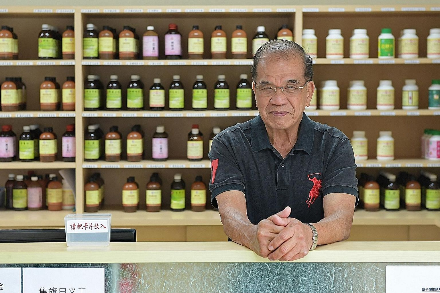 Mr Lim founded Afterlife Memorial Service in late 2012 after he helped with the funeral arrangements of a man in his 80s and a 10-year-old boy.