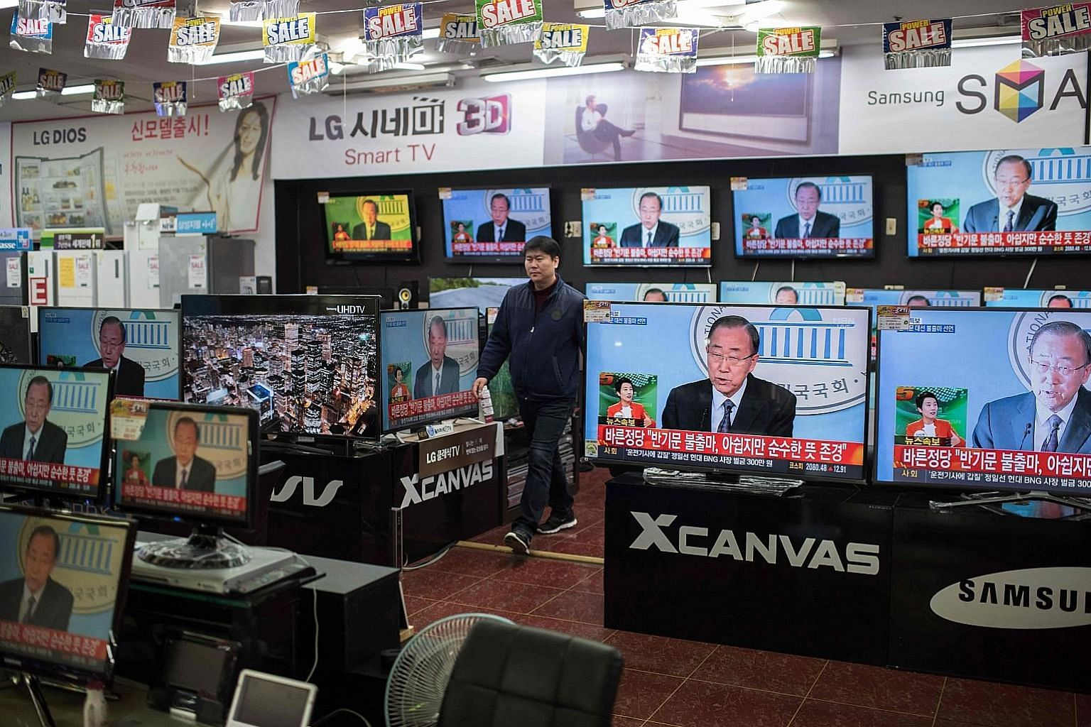 "TV screens in Seoul showing former UN secretary-general Ban Ki Moon announcing yesterday that he will not be seeking to be the next president of South Korea. He said he was ""disappointed at the selfish ways"" of some politicians and complained of ""fak"