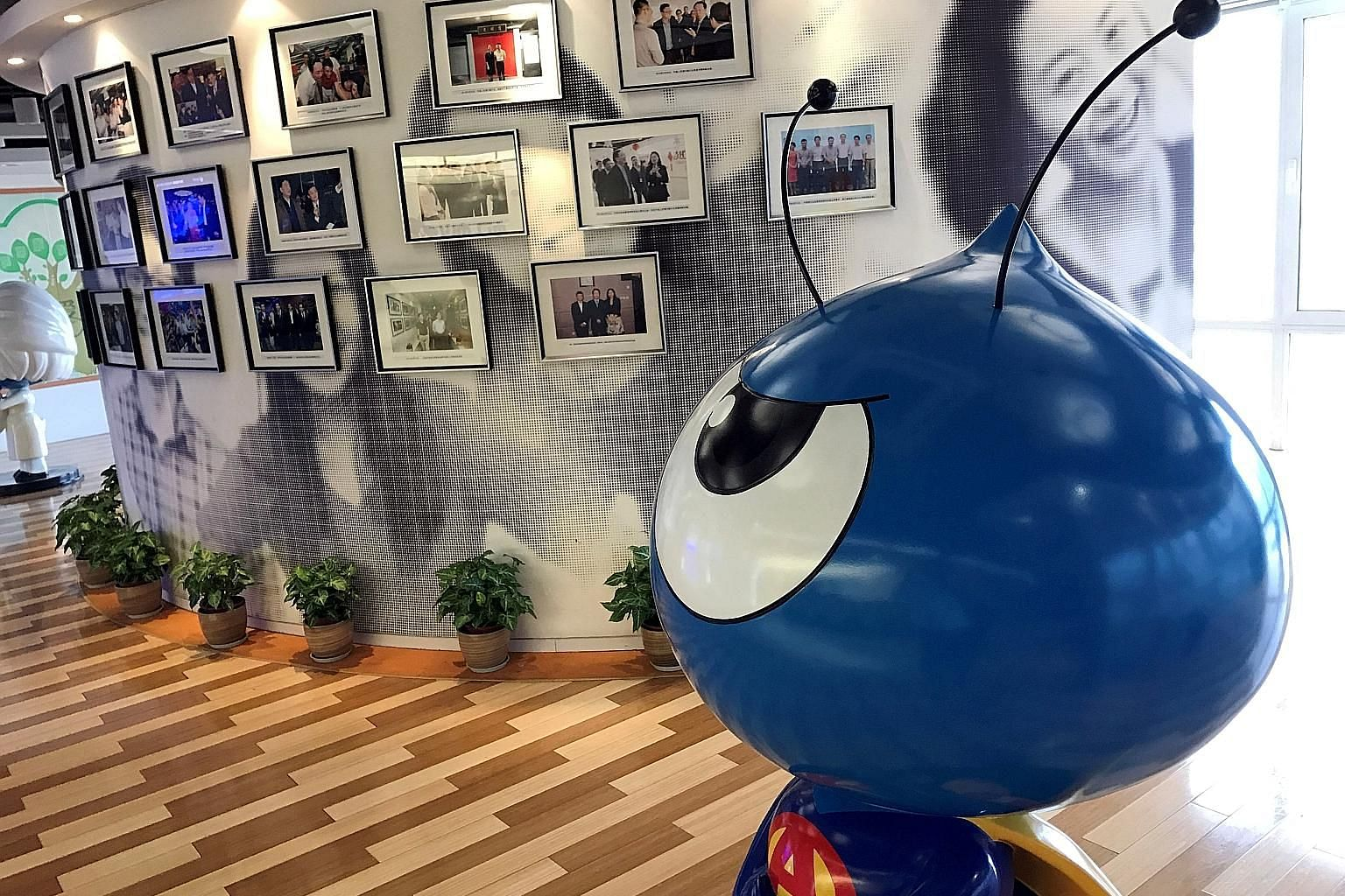 The mascot of Ant Financial, one of the firms said to be considered for the IPO shortcut.