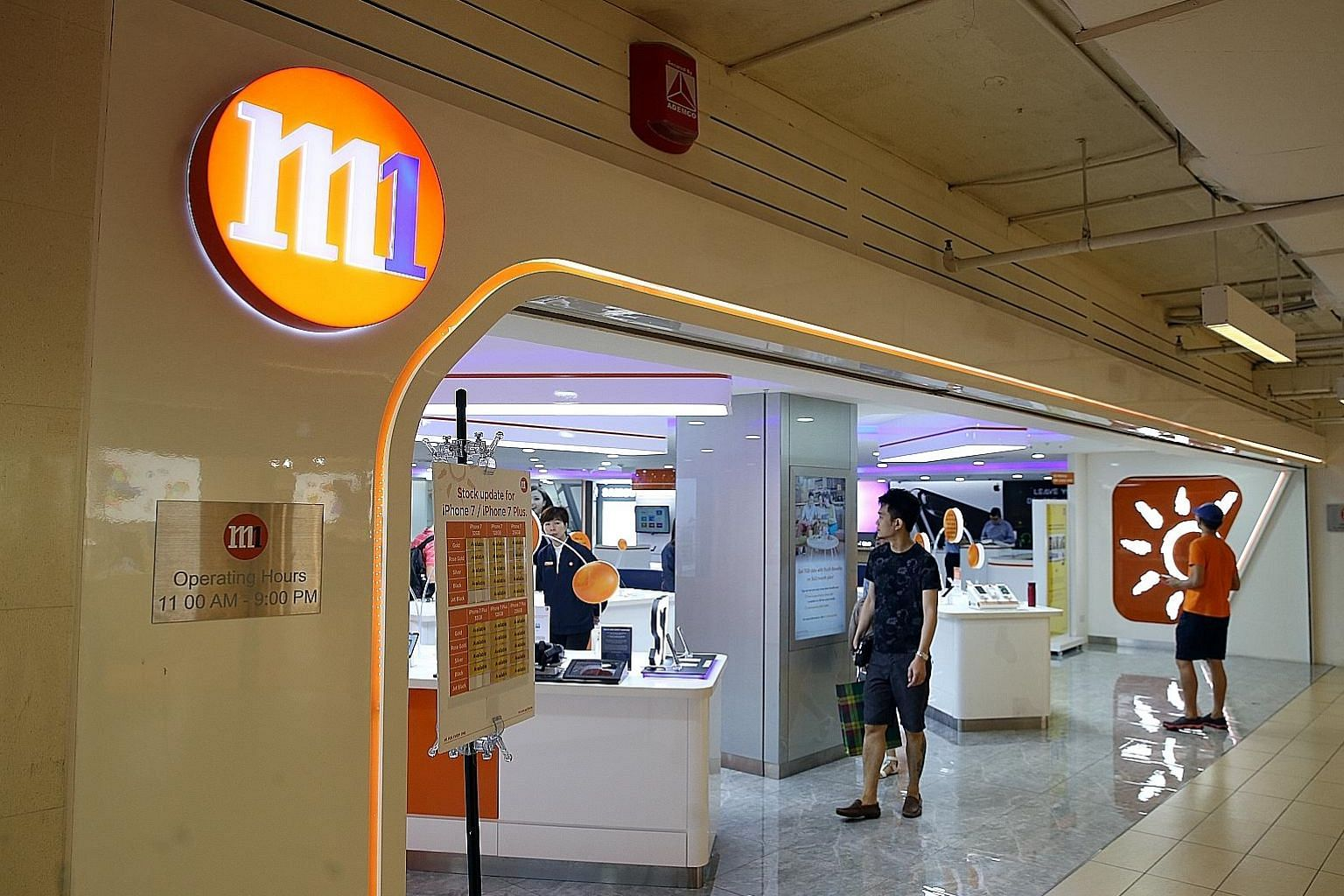Speculation over the potential sale or privatisation of M1 has been rife in the market as Singapore readies itself for a new entrant in the telco market. As the smallest mobile operator here, M1 is the most vulnerable to the increased competition, an
