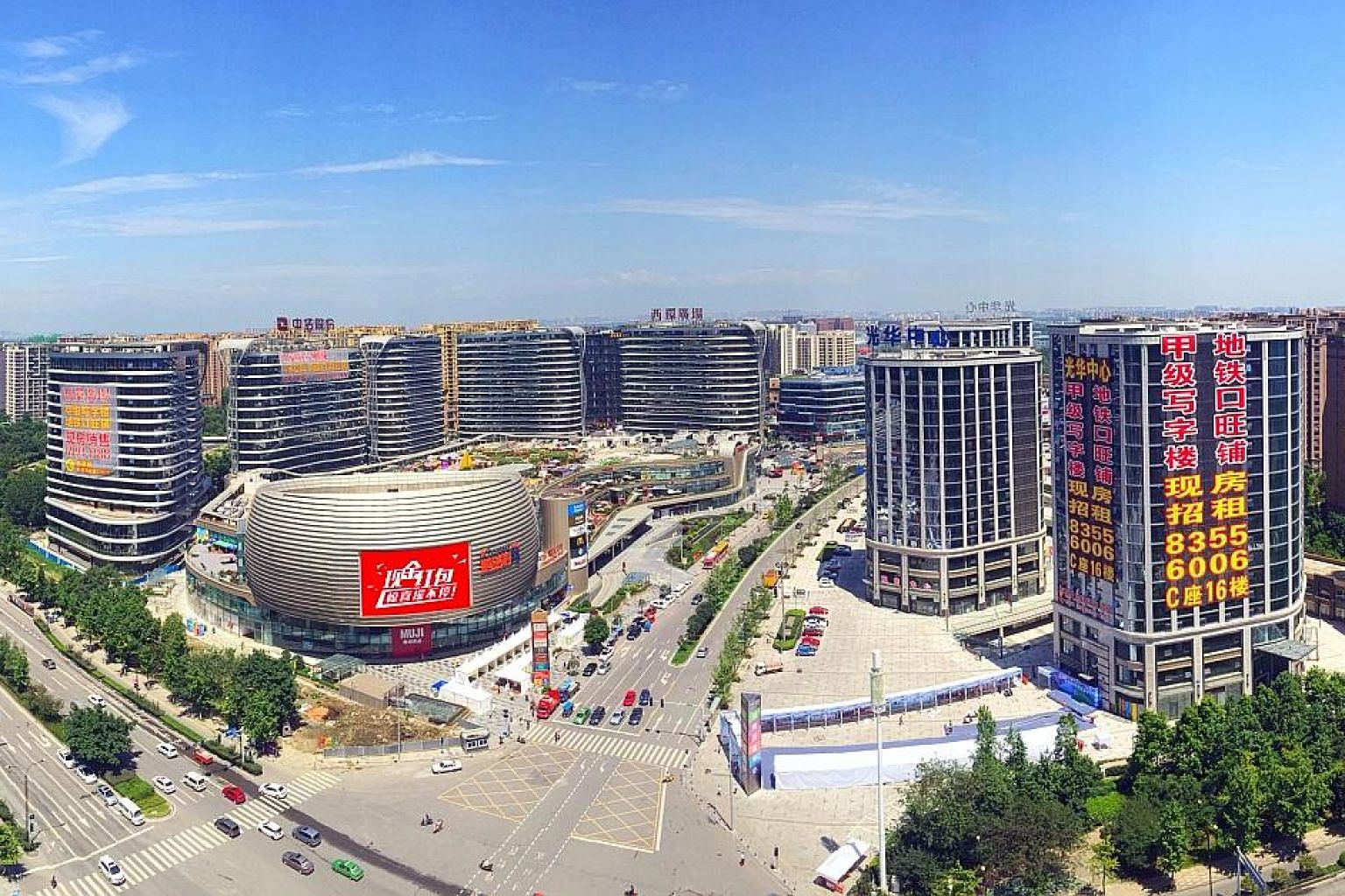 Western Plaza in Chengdu, China, comprises four office towers with retail space, making up a total floor area of about 75,000 sq m, as well as an 18-storey hotel with more than 300 rooms.