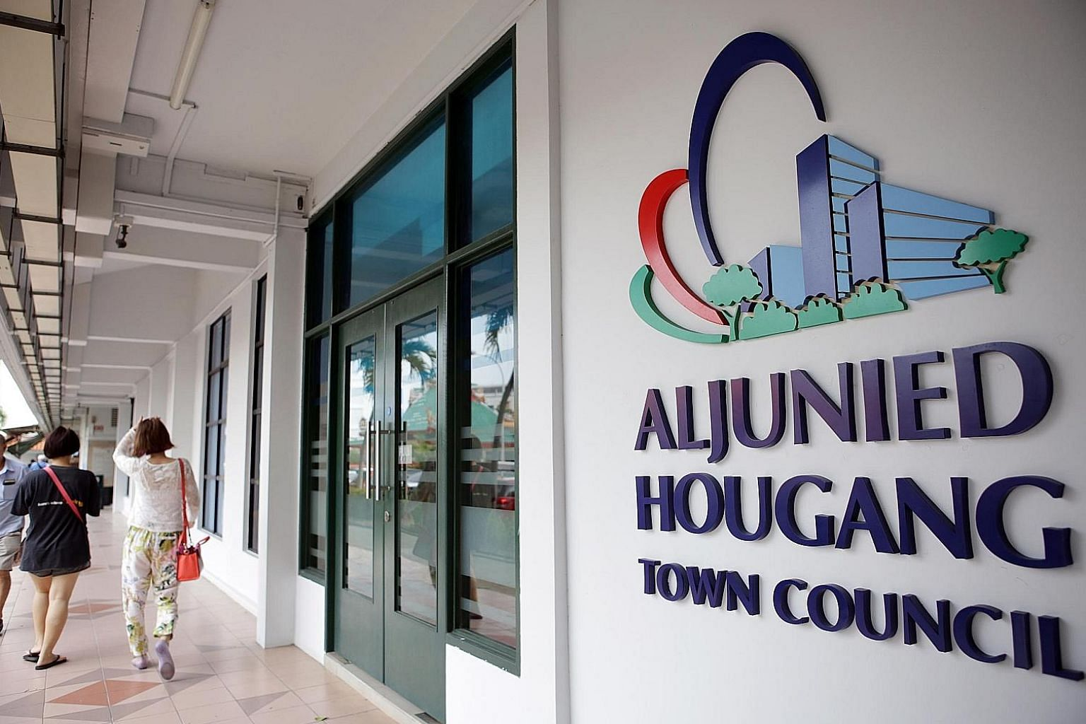 MND said AHTC's external auditor issued disclaimers this year in the areas of the town council's opening balances, conservancy and service fees received in advance, payables and accrued expenses, as well as staff costs.