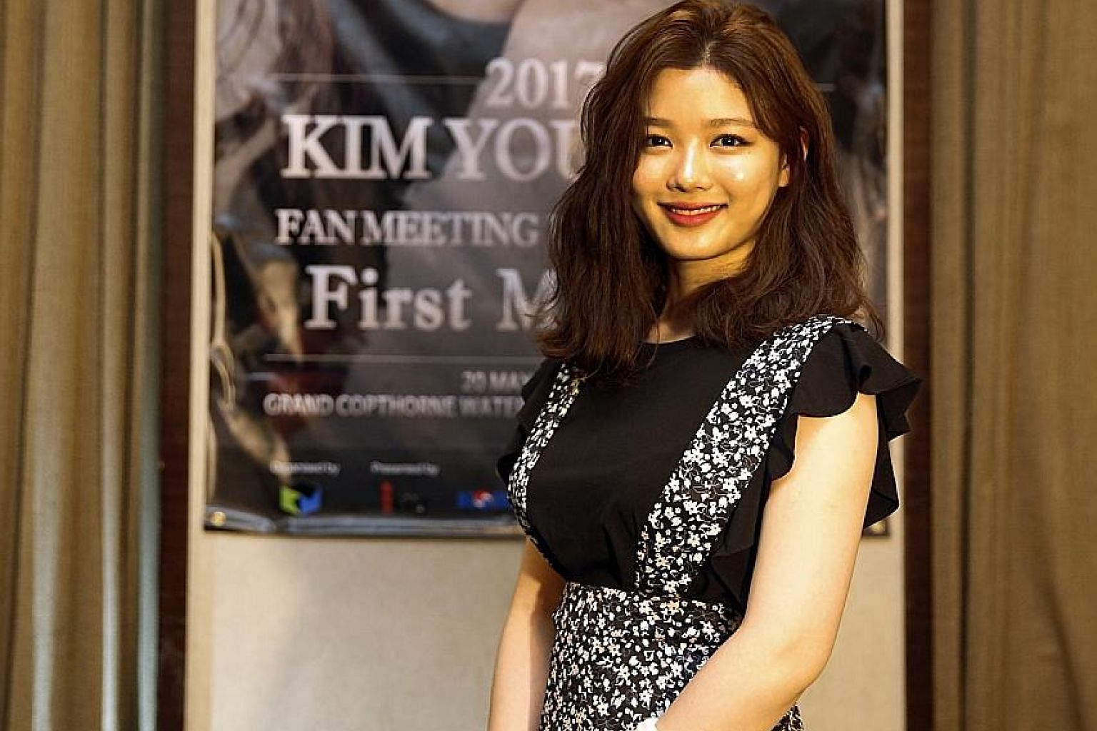 Kim You Jung, 17, has acted in more than 50 films and TV dramas since the age of four.