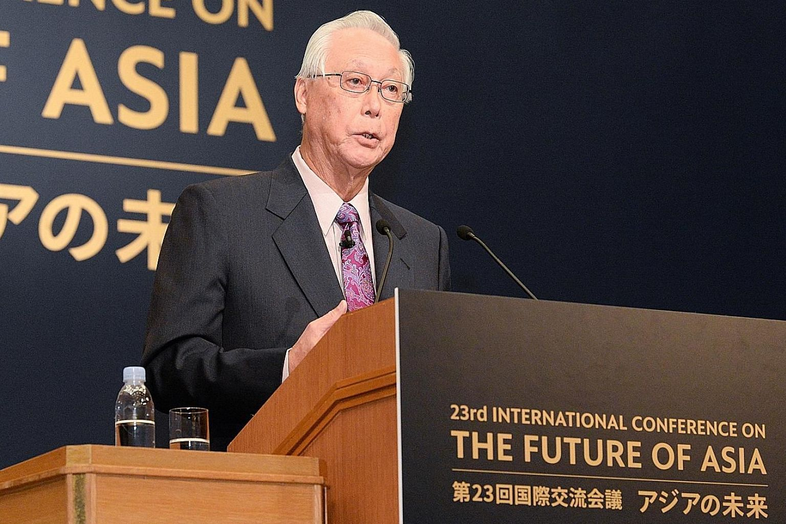 ESM Goh Chok Tong urged Japan and China to work together, at the Nikkei Future of Asia conference in Tokyo yesterday.