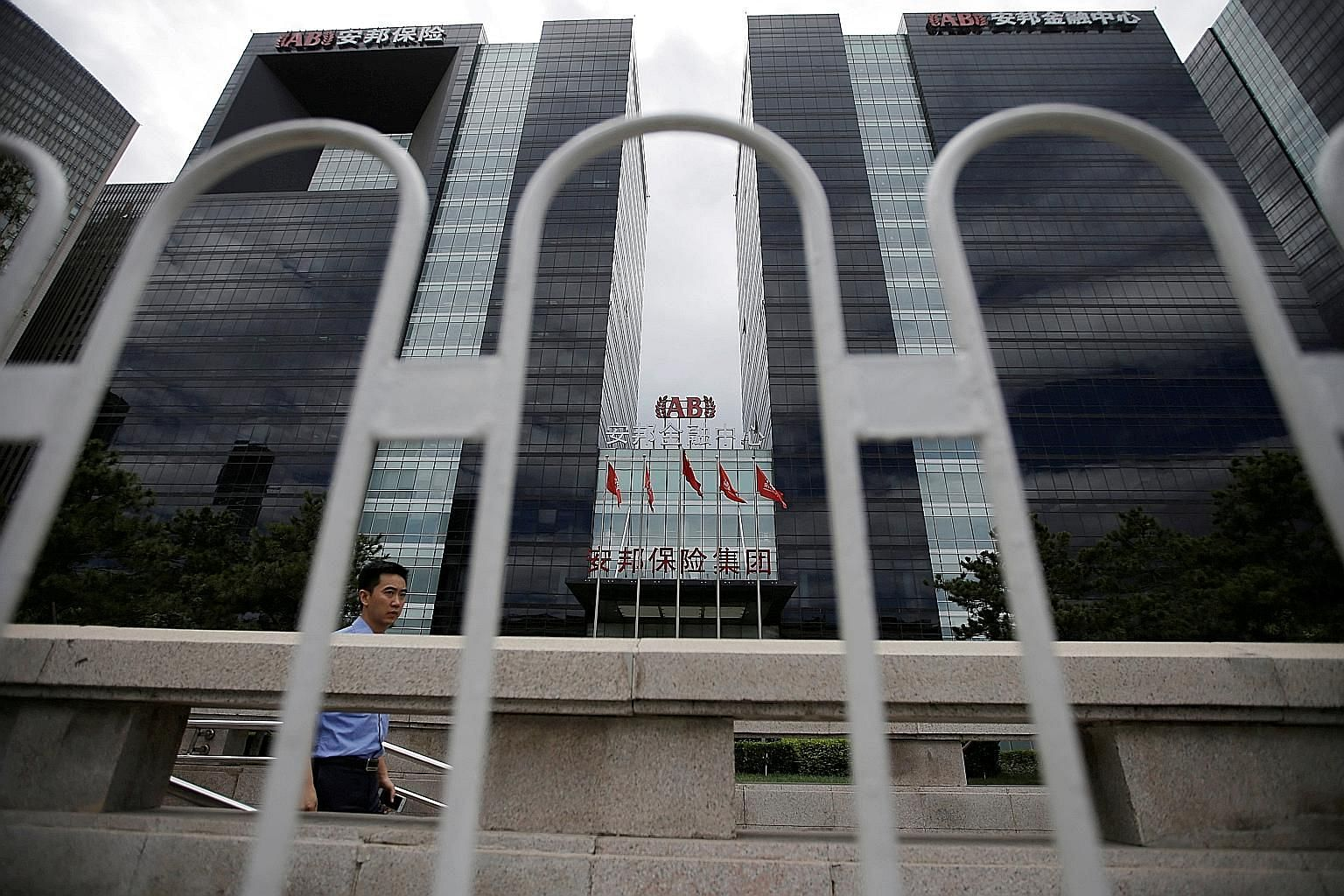 The headquarters building of Anbang Insurance Group's headquarters in Beijing, China. The company's fate offers insight into how eager officials are trying to do away with an era of unchecked financial innovation and reckless spending and instead pro