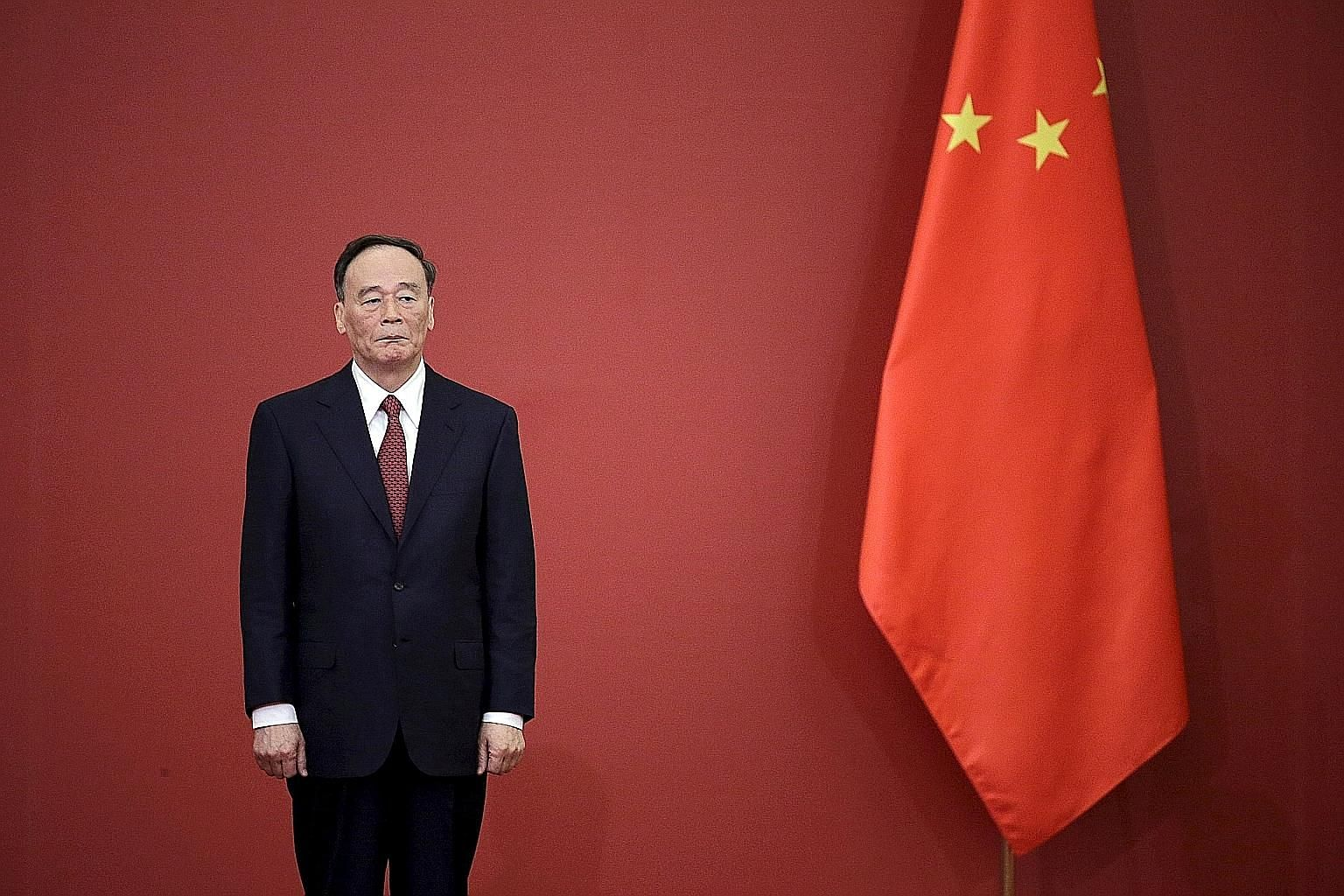 Mr Wang Qishan (in a 2015 photo) runs the Communist Party's anti-corruption watchdog and is widely considered to be its most powerful man after President Xi Jinping.