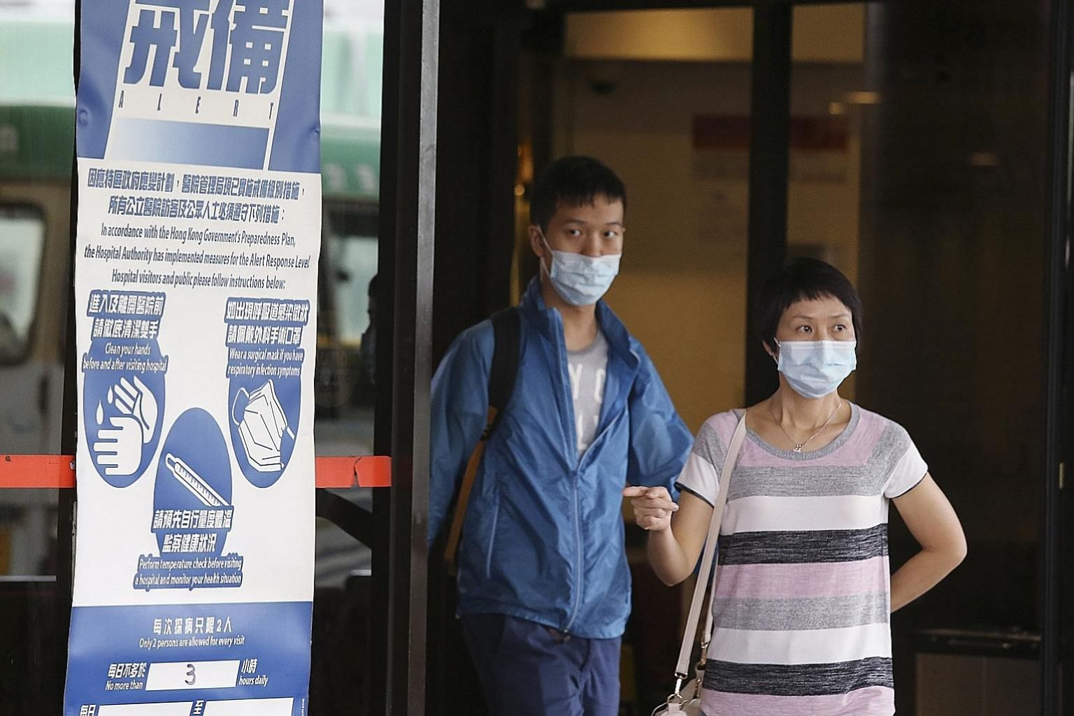 Notices at Queen Mary Hospital in Hong Kong alerting the public that the serious influenza pandemic response level has been activated. Since May, 205 adults and three children have died.