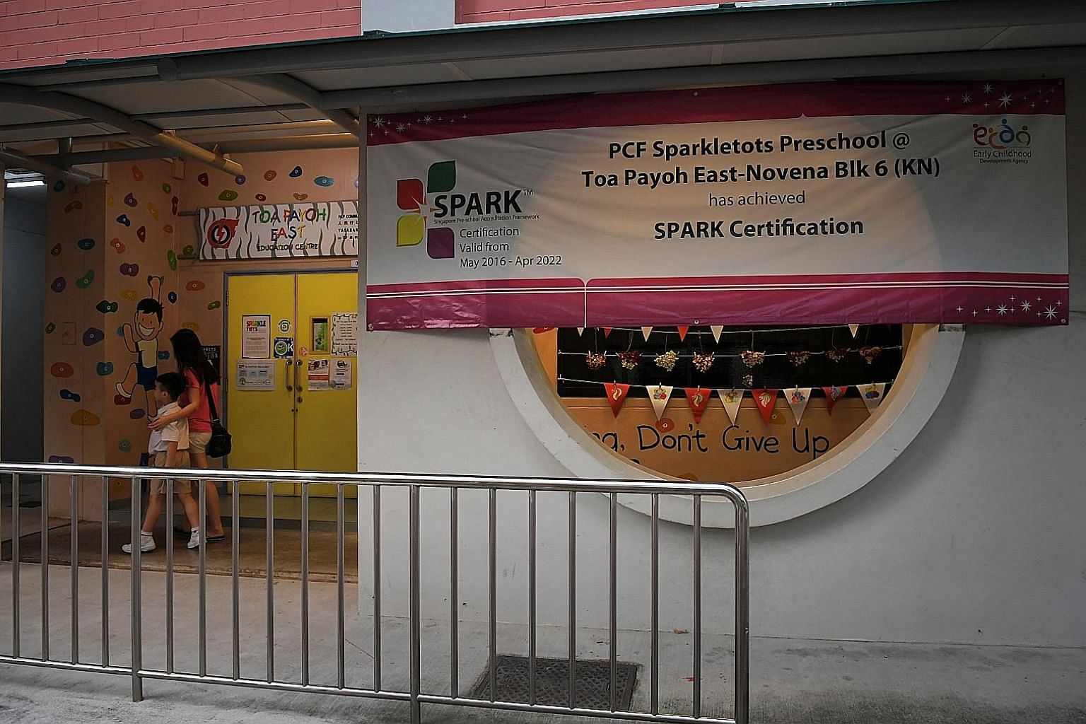 PCF Sparkletots at Toa Payoh East-Novena, which will partner the MOE Kindergarten at First Toa Payoh Primary opening in 2019.