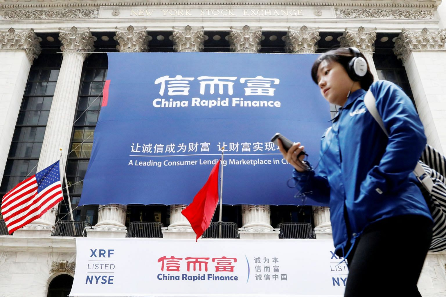 A banner for China Rapid Finance on the NYSE's facade, celebrating the mainland firm's IPO in May.