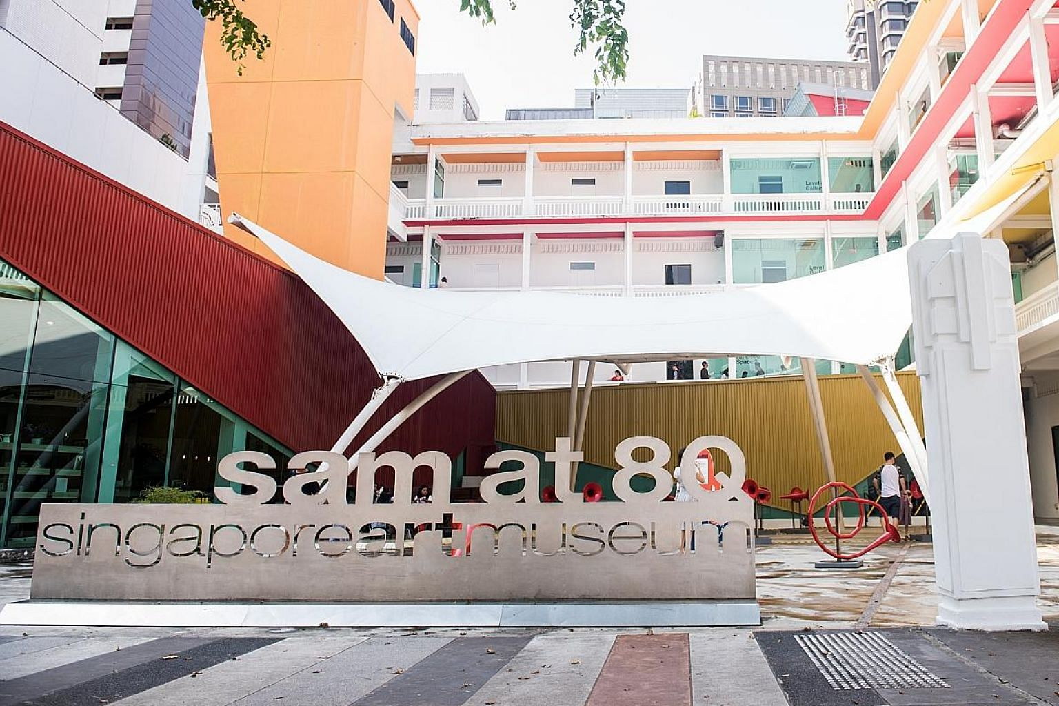 Imaginarium is on at the Singapore Art Museum's second building at 8 Queen Street. It will host exhibitions until the end of the year.