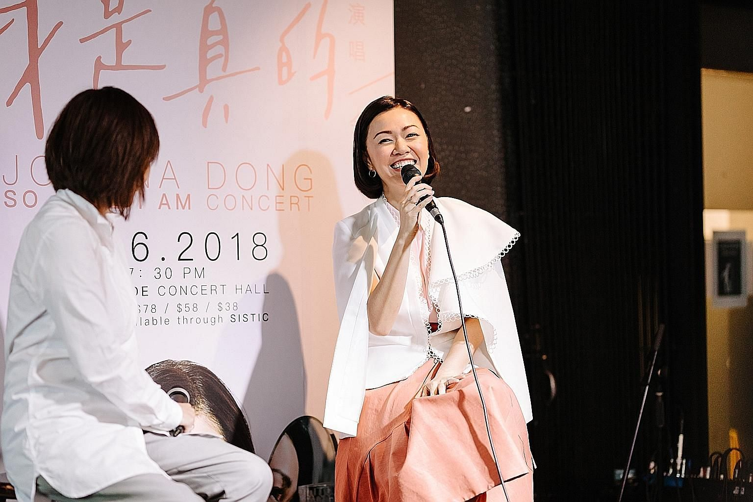 "Jazz singer Joanna Dong says ""being auntie is not about the clothes you wear, but about your attitude""."
