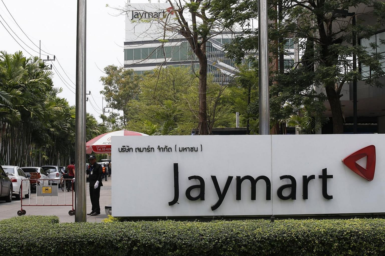 In mid-February, Jaymart's subsidiary, J Ventures, became the first company in Thailand to raise capital by selling digital tokens, JFin coins, on the Thai Digital Asset Exchange.