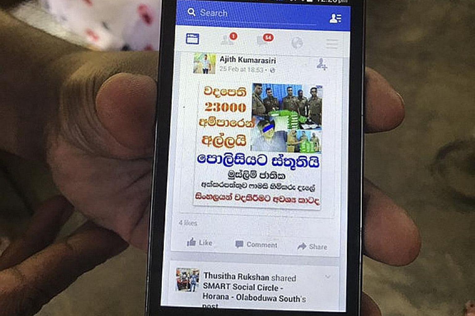 Facebook says it is working with civil society organisations in Sri Lanka to familiarise its staff with Sinhala slurs and racist epithets, following violence in March fanned by extremist posts.