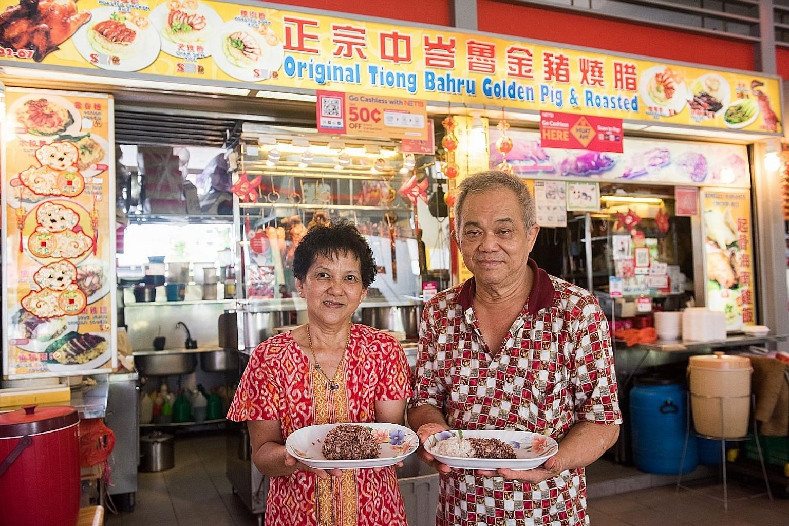 Madam Wee Ling Kue, 67 and Mr Chan Pak Seng, 68 - the owners of Original Tiong Bahru Golden Pig & Roasted - are among those at Tiong Bahru Market who are using wholegrains in their dishes.