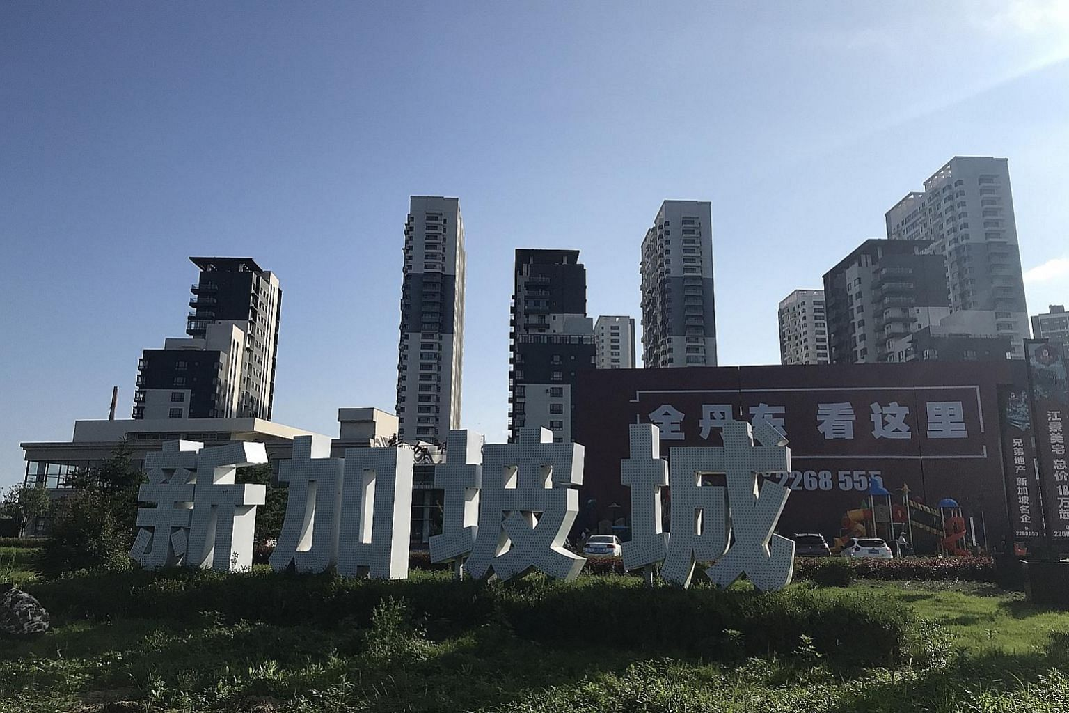 Singapore City is one of many residential developments to have come up in Dandong New District in Liaoning. Mr Feng Zhongbo, 53 and Ms Wei Liping, 36, are among the first buyers of apartments in Singapore City.