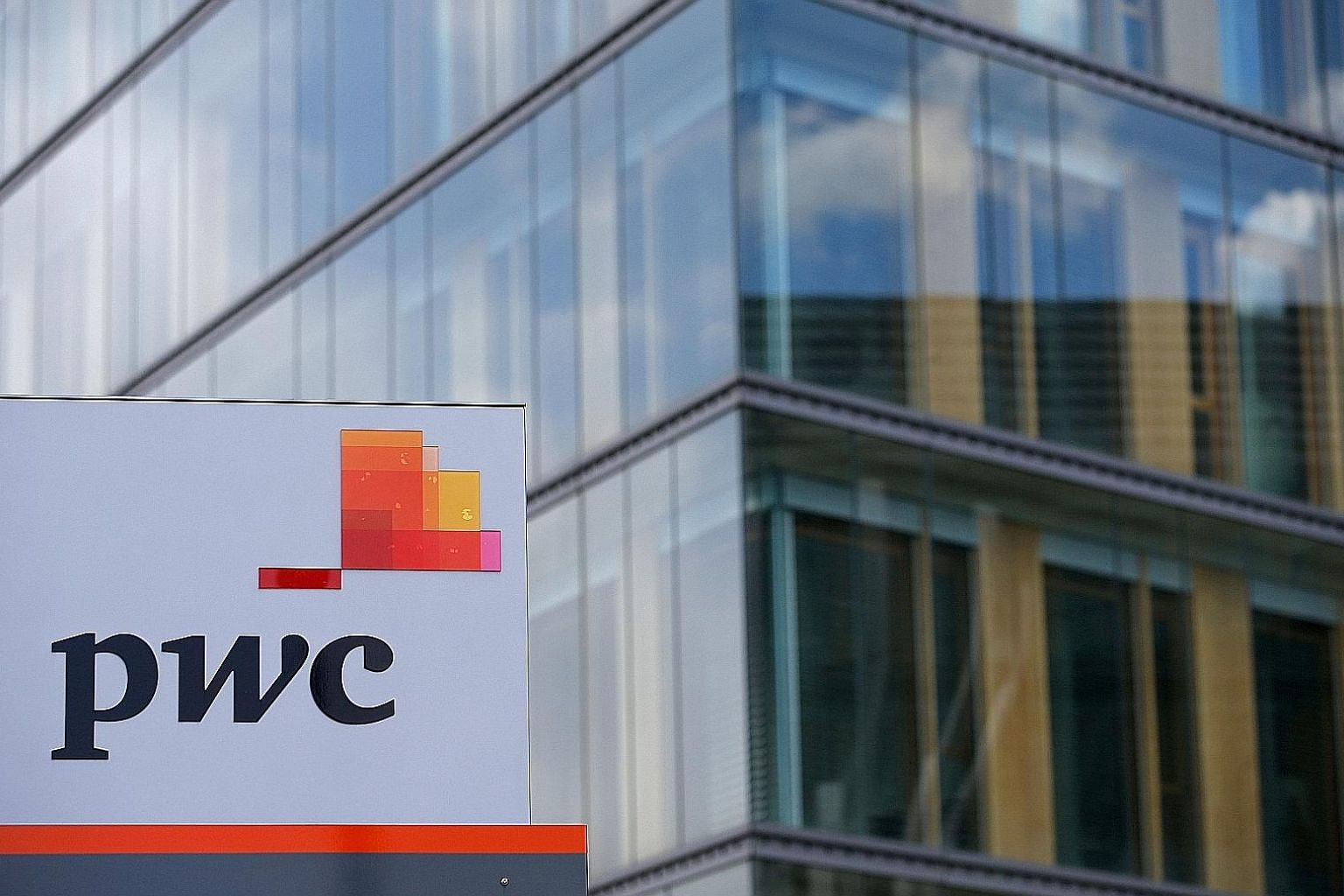 PwC had argued that the Federal Deposit Insurance Corp could recover US$306.7 million at most, and that no damages were justified because numerous Colonial employees had interfered with its audits.