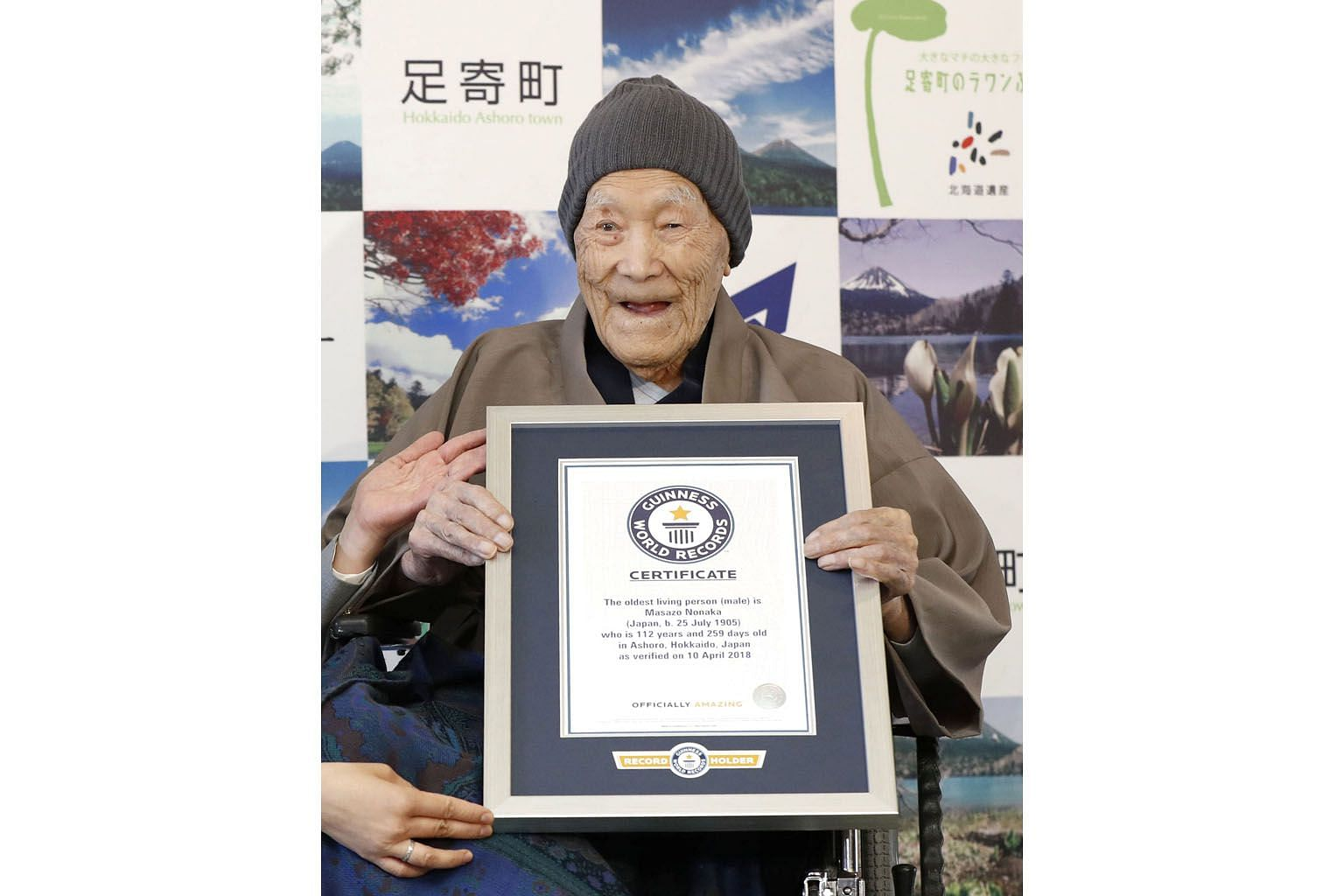 Japanese Masazo Nonaka, aged 112, with a Guinness World Records certificate naming him the world's oldest man on April 10. A study has found that among extremely old Italians, the death rate stops rising - the curve abruptly flattens into a plateau.