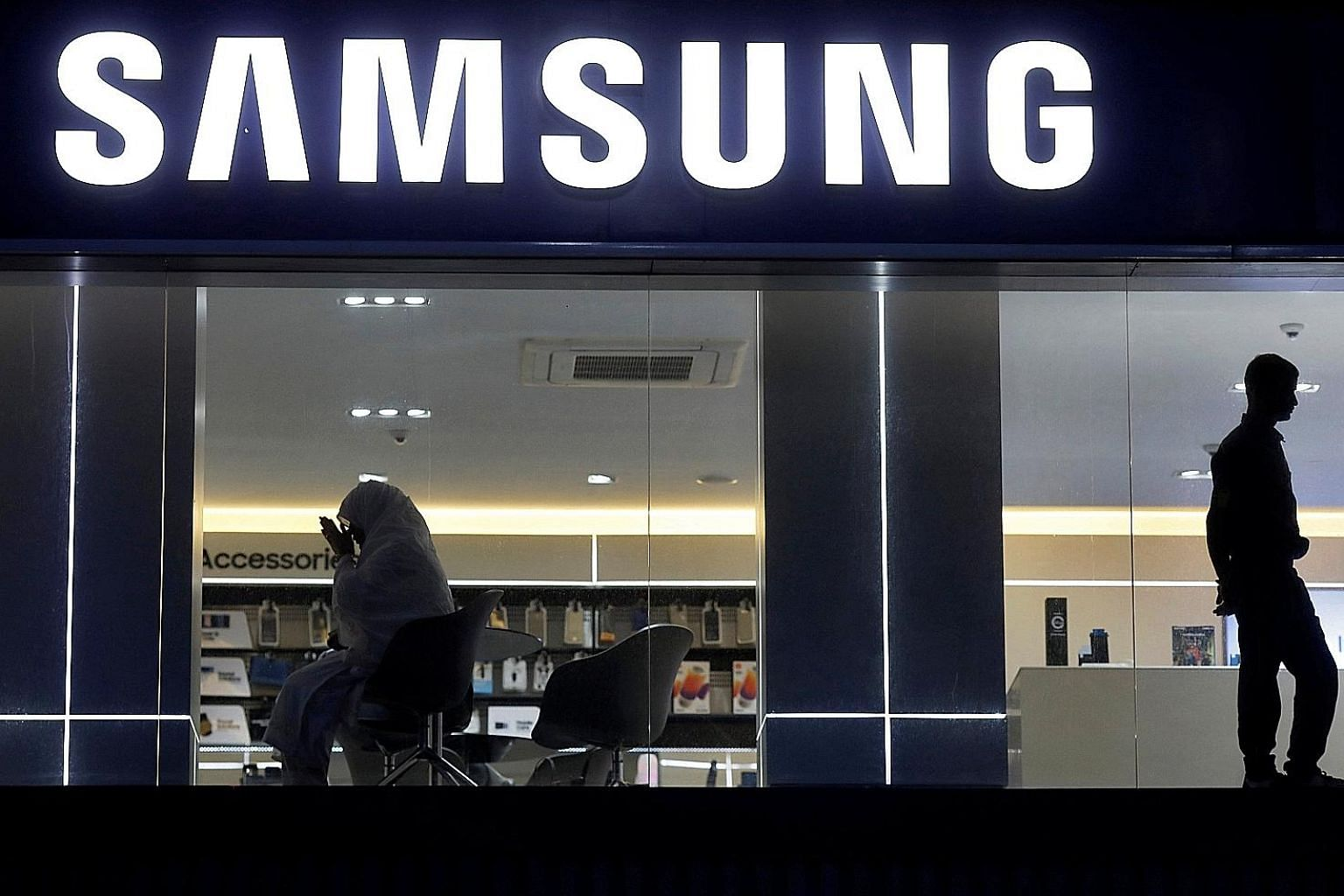 The Samsung Group plans to invest a total of 180 trillion won (S$219 billion) over the next three years across its businesses, with over 70 per cent of the funds to be spent in South Korea.