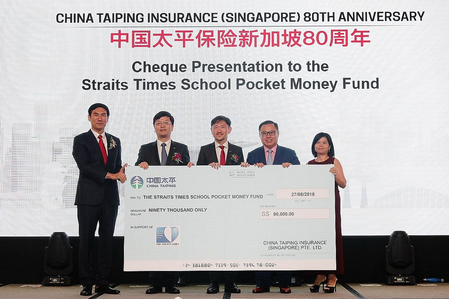 From left: China Taiping Insurance Singapore general manager Yang Yamei; China Taiping Insurance Singapore chairman Hong Bo; Singapore Press Holdings deputy chief executive Anthony Tan; The Straits Times School Pocket Money Fund trustee Arthur Lang a