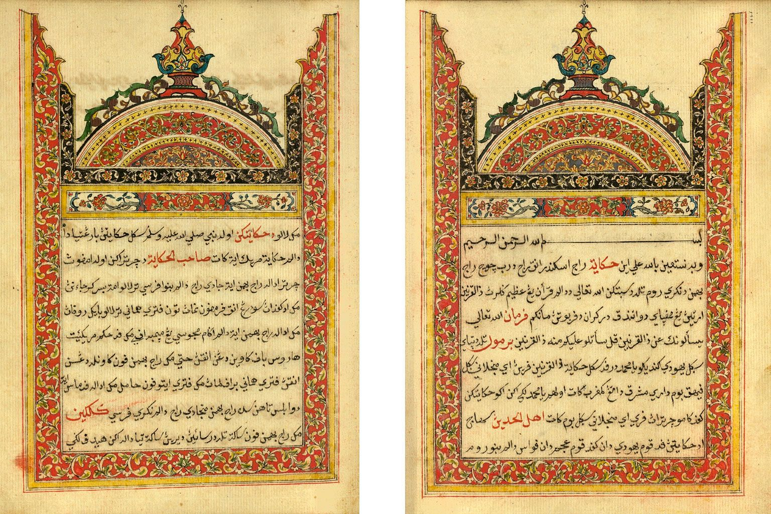 Pages from Hikayat Raja Iskandar Dhulkarnain (Volume 1), which belong to a manuscript that dates back to 1816. It is a Malay epic about the adventures of Raja Iskandar Dhulkarnain, thought to be the ancestor of many Malay sultans.