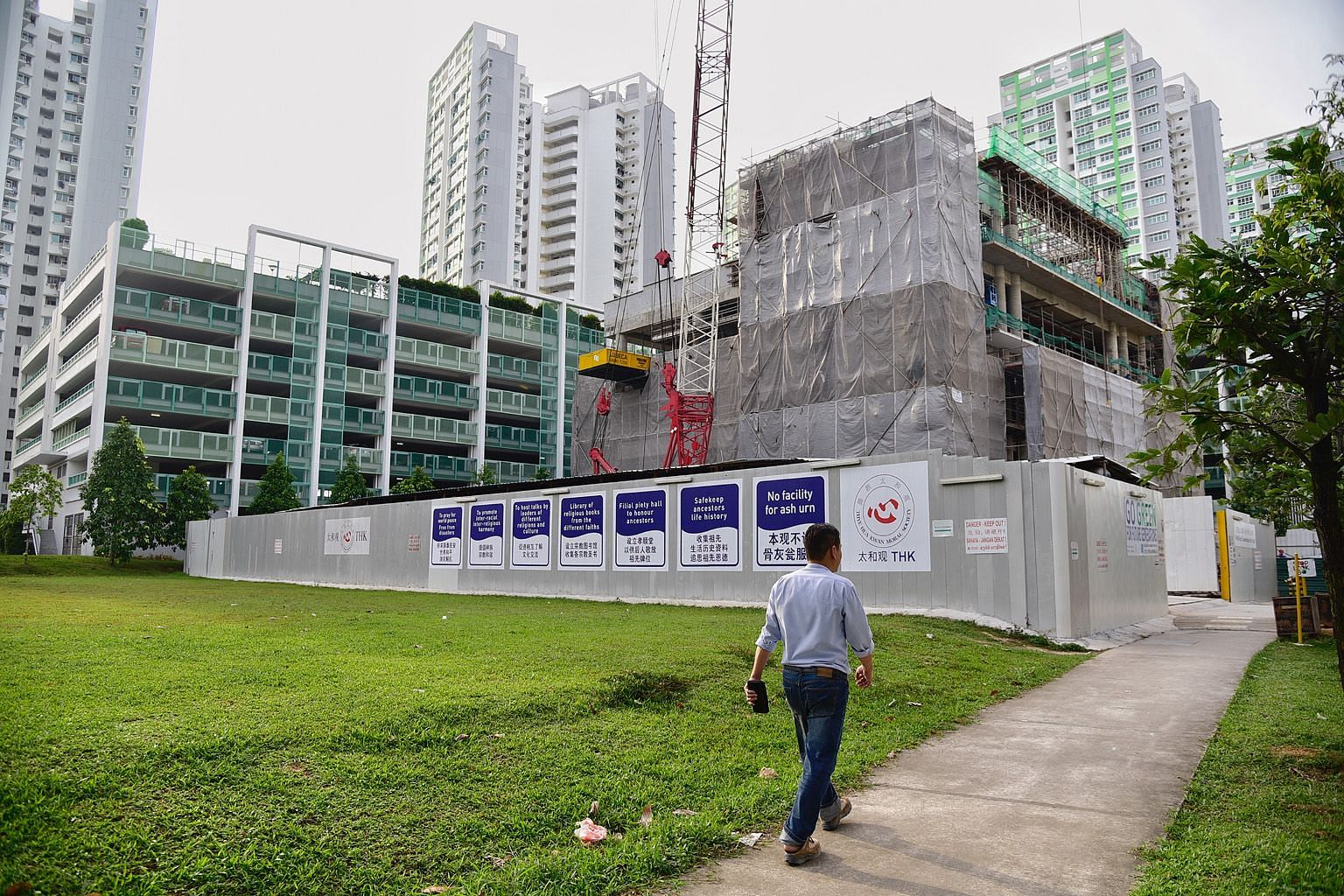 The issue of businesses placing bids for religious land surfaced in 2014, when commercial entity Eternal Pure Land won the bid for a Fernvale Link plot. In January 2015, the authorities said they would review and tighten the land tender process for p