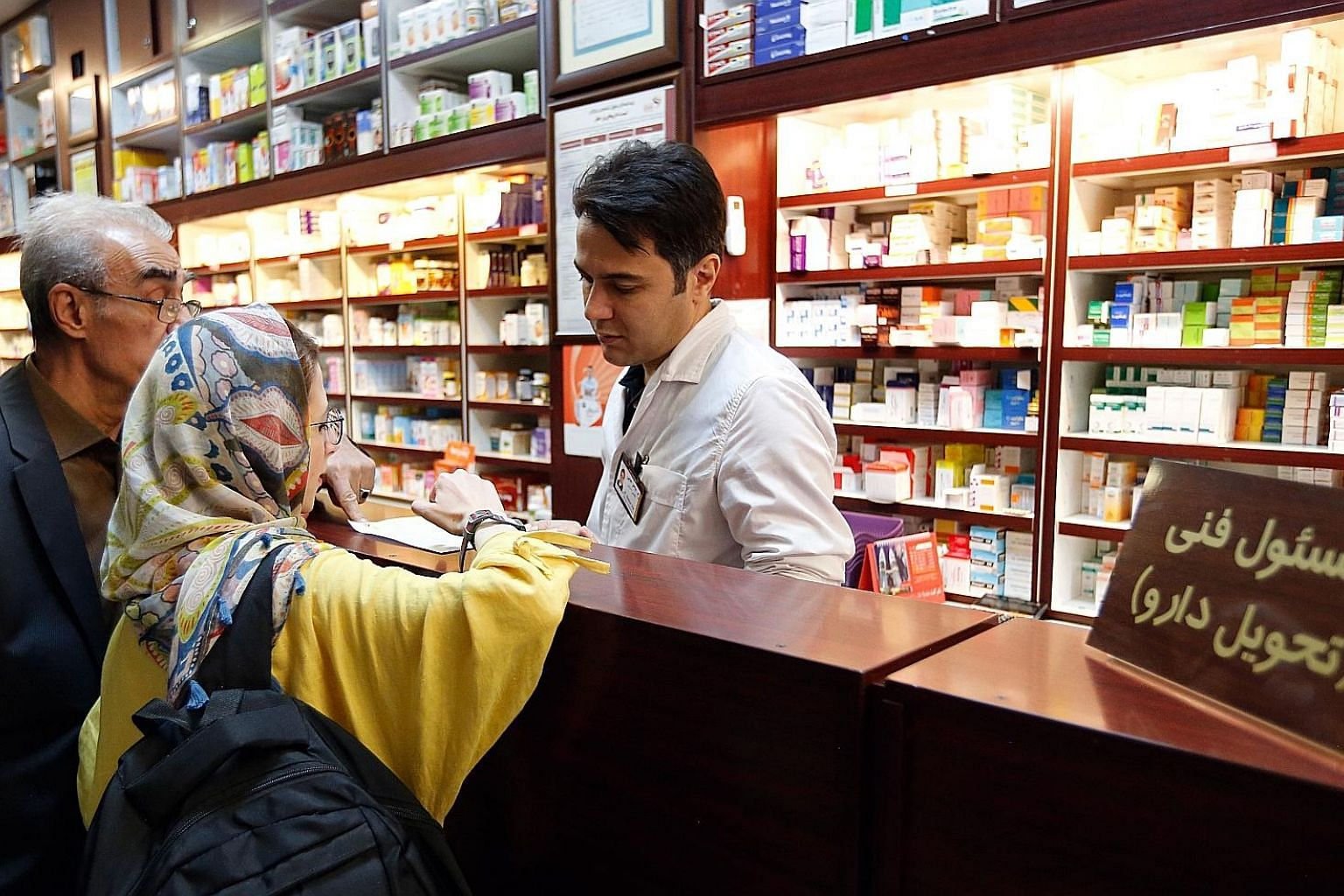 Items such as medicines and medical devices should be allowed freely into Iran, according to the International Court Of Justice ruling on US sanctions against Teheran.