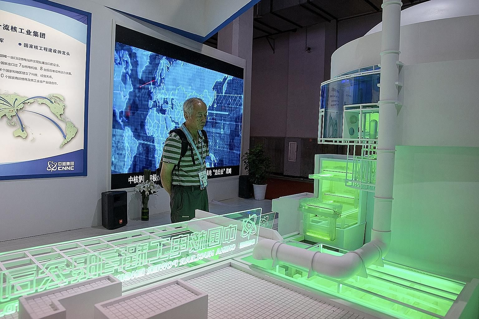 China held the International Exhibition on Nuclear Power Industry in Beijing last month. The country has been an established nuclear weapons state since the early 1960s.