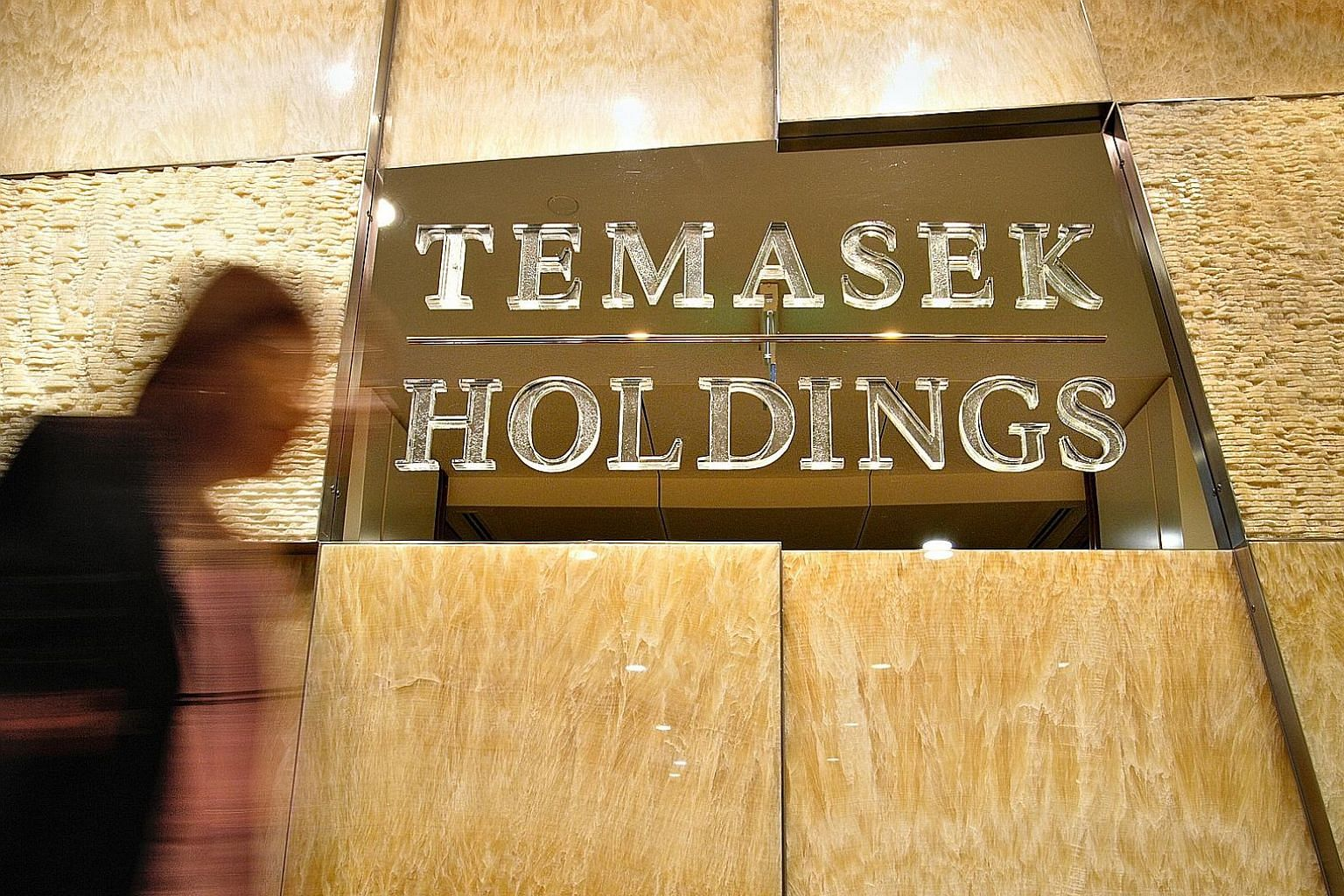 The T2023-S$ Temasek Bond offers a fixed annual coupon of 2.7 per cent payable twice a year, with the principal to be repaid in 2023. It has been trading on the mainboard of the Singapore Exchange since Oct 26. As it was trading at $1.017 apiece on T