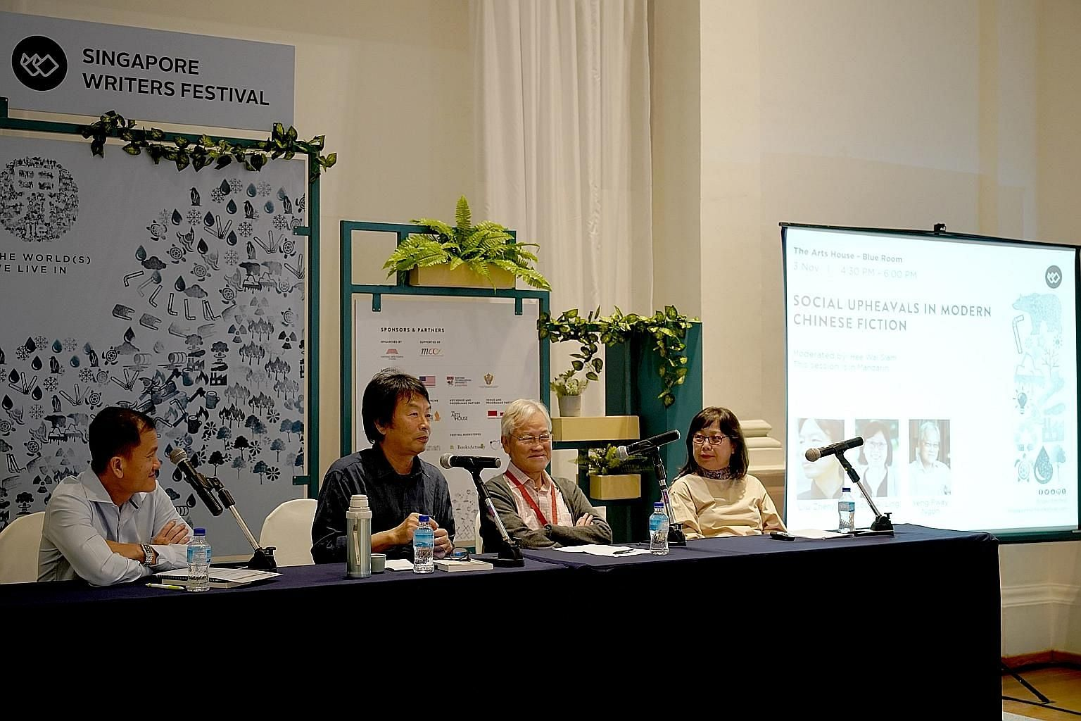 From left: Singapore Literature Prize recipient Hee Wai Siam, who was the moderator, Chinese author Liu Zhenyun, Cultural Medallion recipient Yeng Pway Ngon and Singapore novelist Soon Ai Ling.