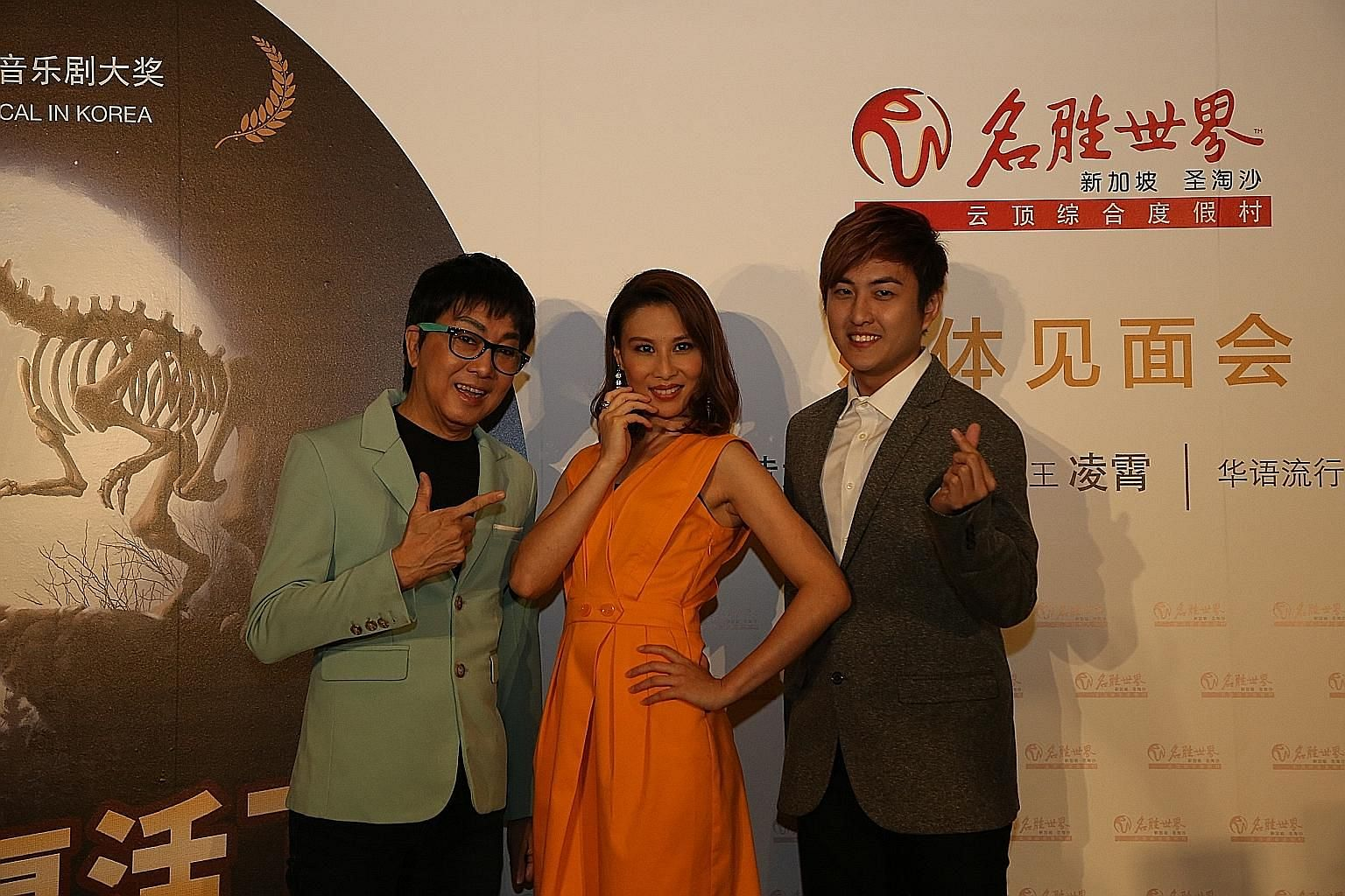 Musical Taru, an adaptation of a South Korean hit musical of the same name, stars (from left) Ling Xiao, Freya Lim and Huang Jinglun.