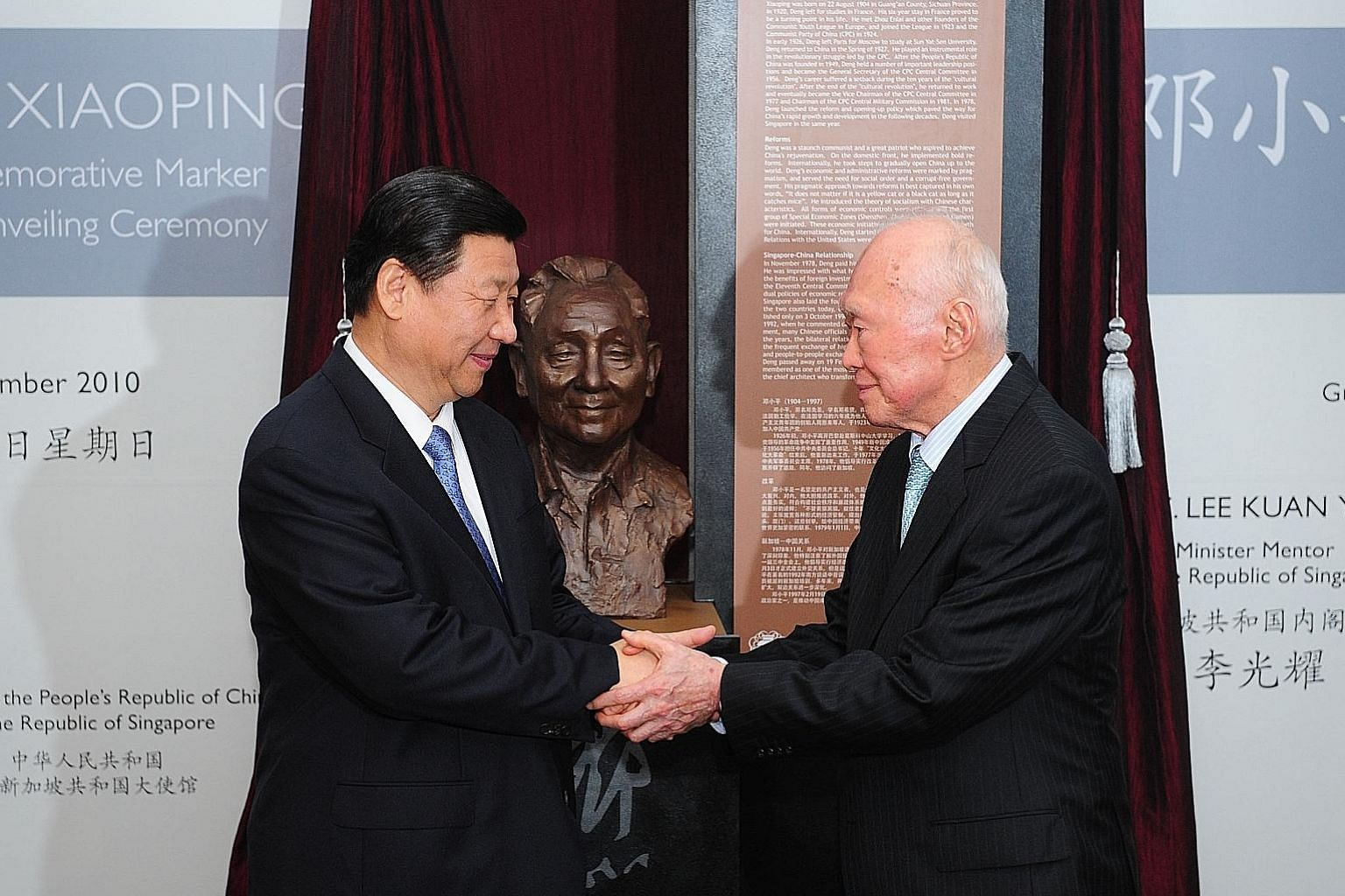 Then Chinese vice-president Xi Jinping (left) and Minister Mentor Lee Kuan Yew at the unveiling of the Deng Xiaoping commemorative marker in November 2010. Mr Xi had been invited to Singapore to unveil a marker and bust of Deng under the programme, V