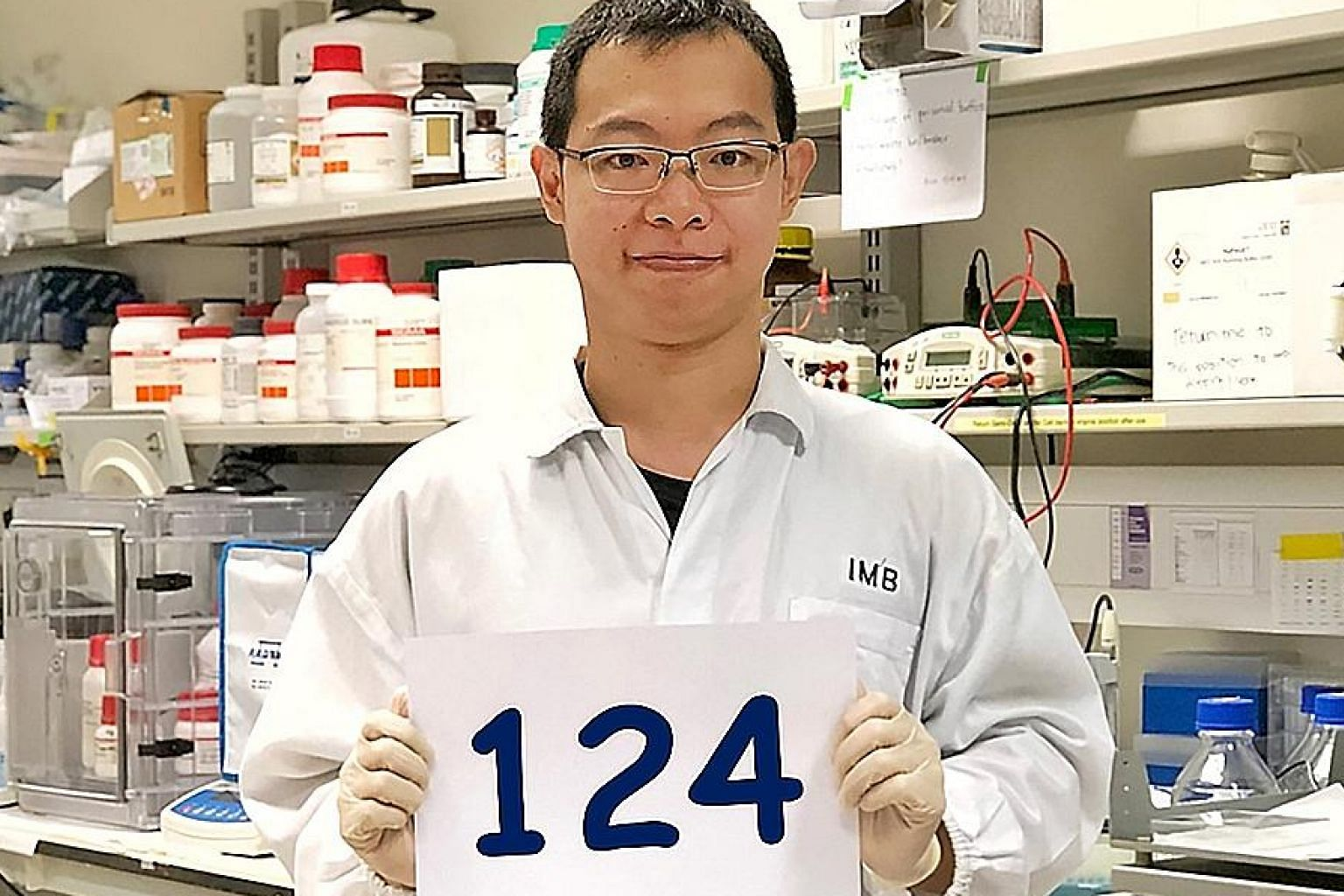 Dr Vincent Lim, 33, was an EM3 pupil who scored 124 for his PSLE. He now holds a PhD in medical research and is a research fellow at A*Star's Institute of Medical Biology.