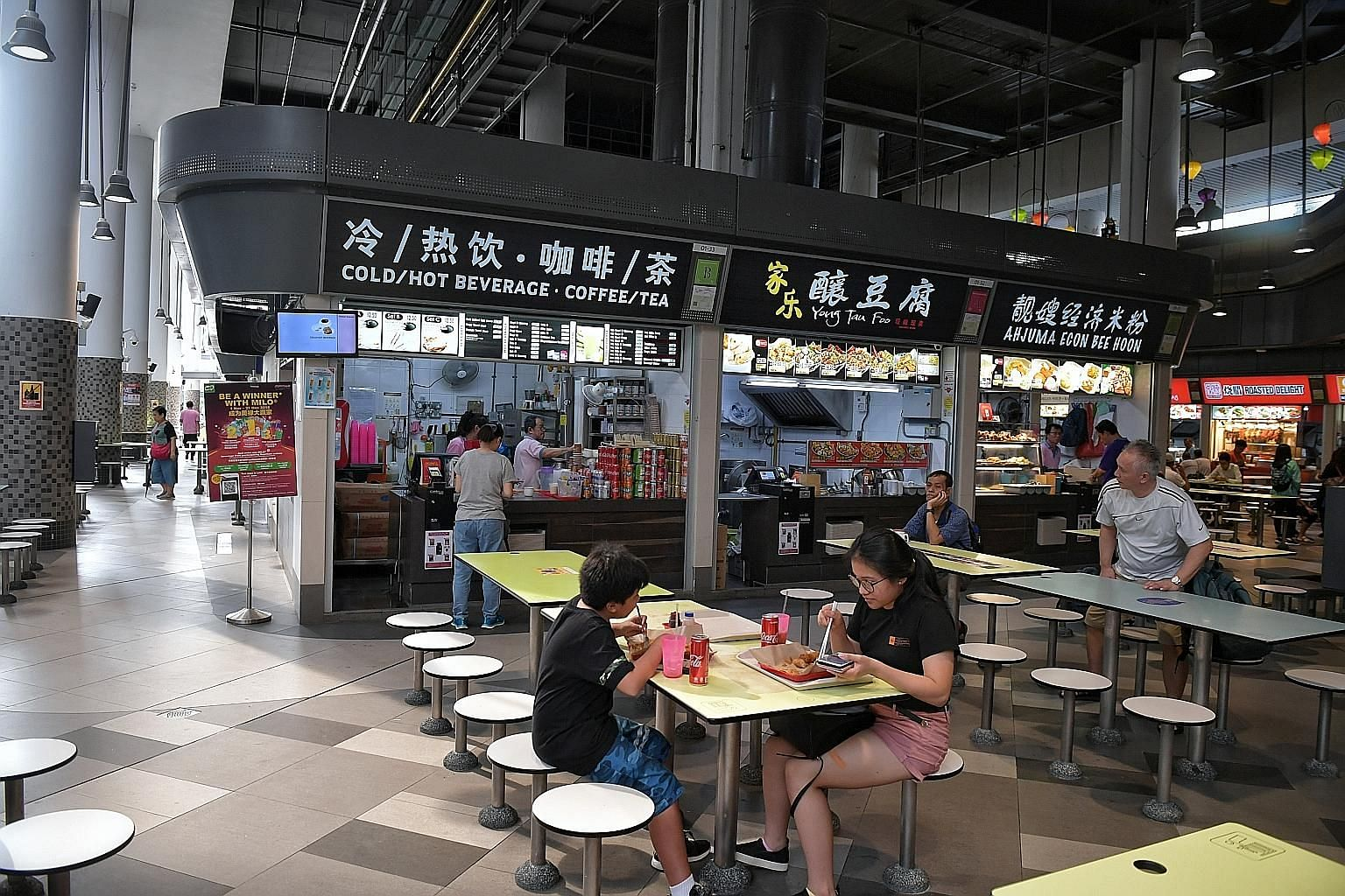 The Our Tampines Hub Hawker Centre is among seven hawker centres under the social enterprise hawker model.
