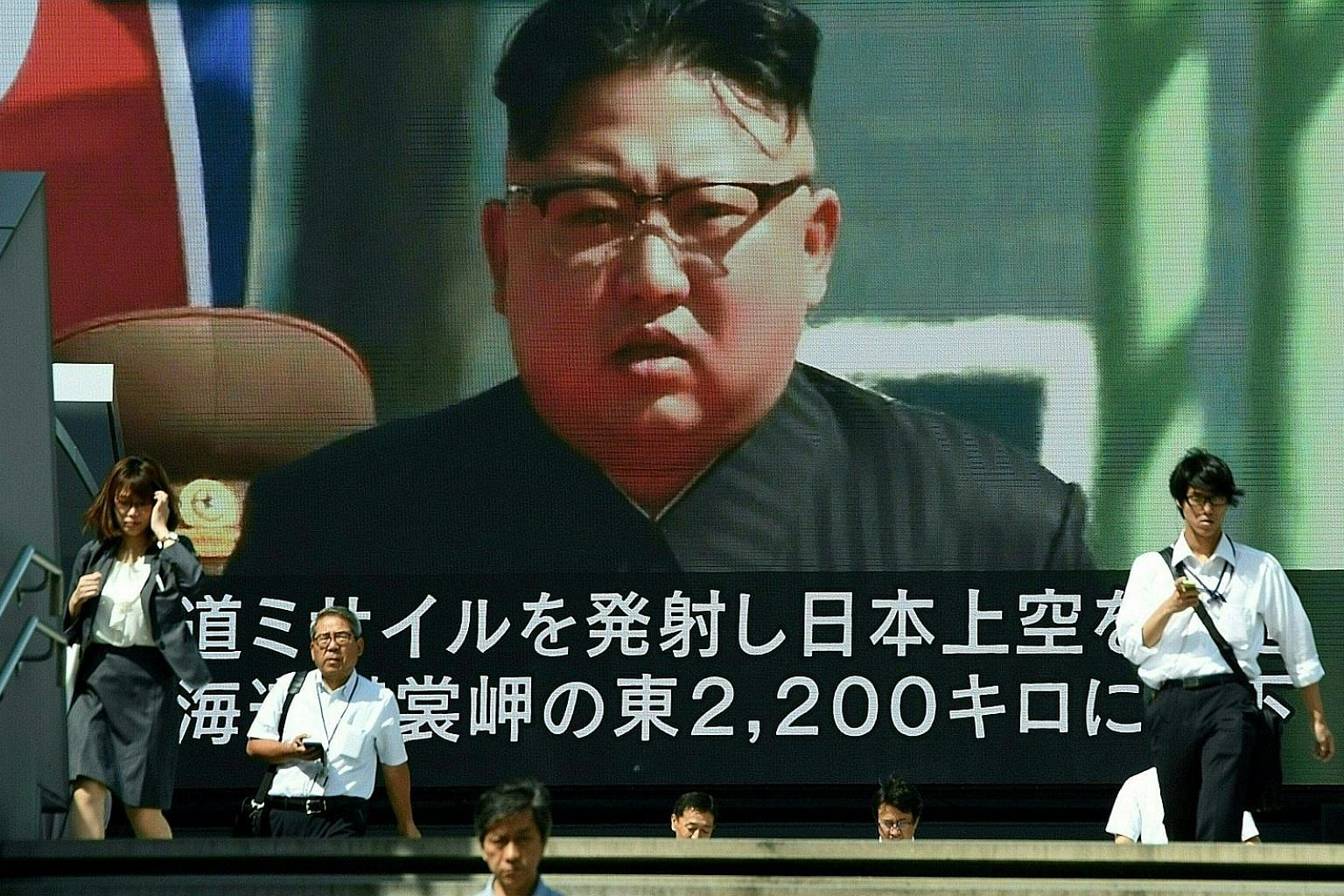 North Korean leader Kim Jong Un shown in a news broadcast in Tokyo in September last year after Pyongyang held a missile test. Tokyo remains sceptical of recent diplomacy with Pyongyang, criticising other regional powers for failing to enforce sancti