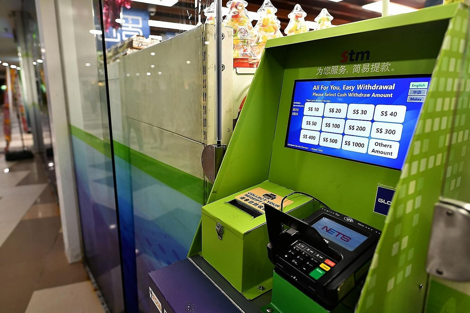 The first $tm machine was installed outside the Sheng Siong supermarket at ITE College Central in Ang Mo Kio in April. It allows users to withdraw amounts starting at $10 from their bank accounts at four banks.