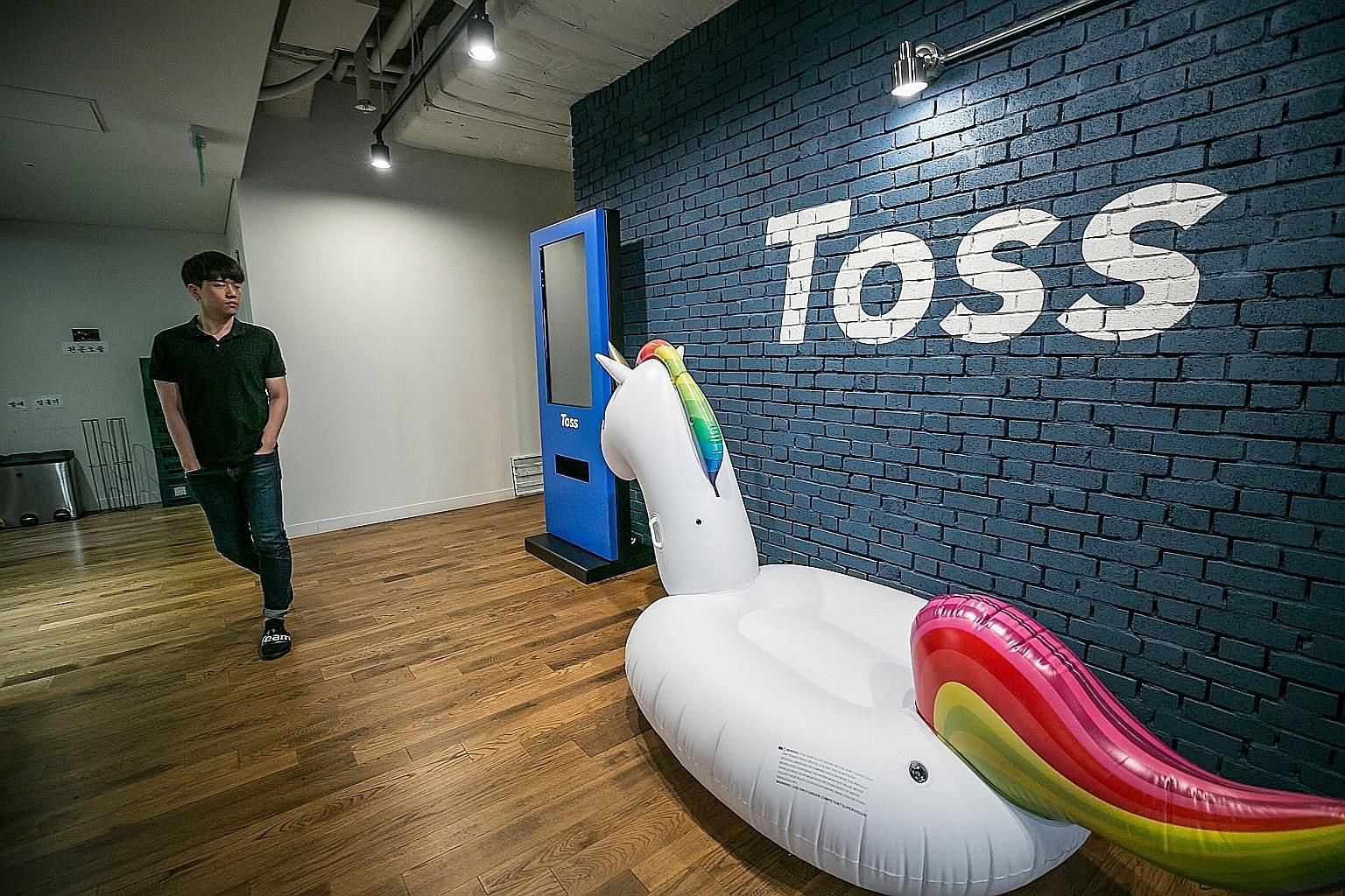 Launched as a peer-to-peer payment app in 2015, Toss expanded into a plethora of financial services from credit scoring to insurance, and now wants to become a securities broker.