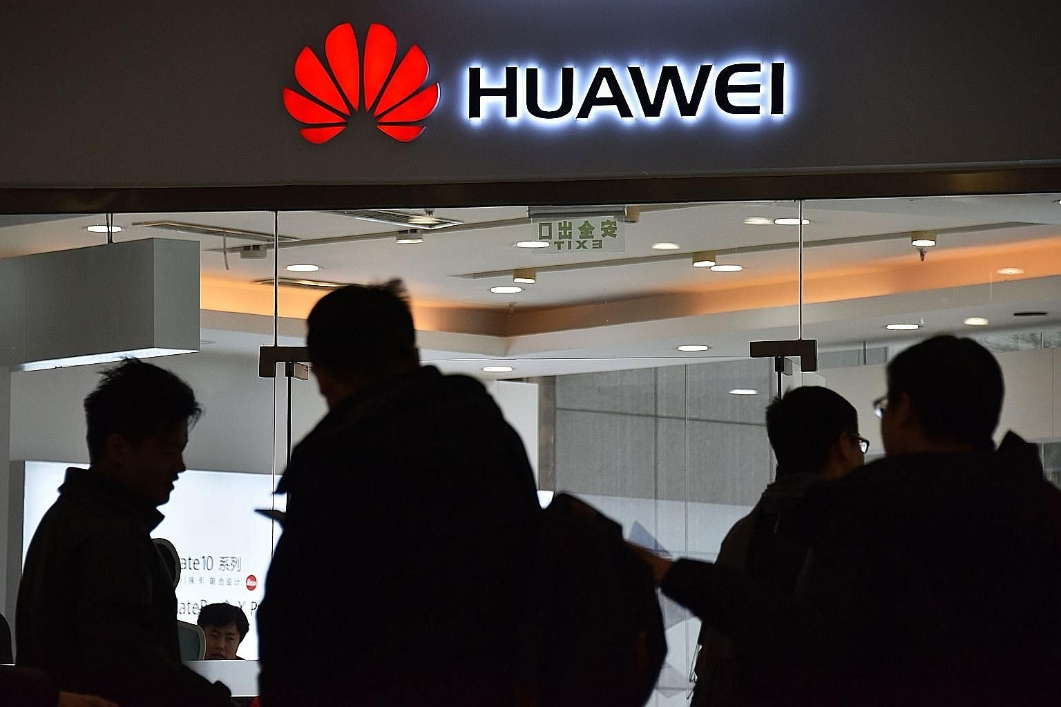 This year, Huawei outstripped Apple in smartphone sales. Backed by Beijing, it has been aggressively selling 5G products around the world, alarming the US national security establishment, which is concerned that Huawei is embedding technology in its