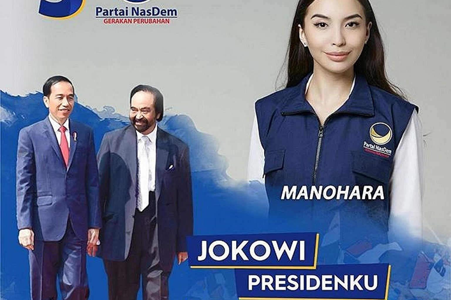 Ms Manohara Odelia Pinot in a picture also featuring President Joko Widodo (far left) and NasDem chairman Surya Paloh.
