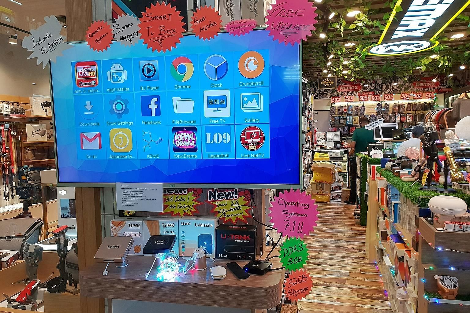 Android TV boxes for sale at Sim Lim Square. The legality of media streaming boxes has been a contentious area as copyright holders have found it difficult to resort to many of the usual legal avenues created in the DVD era against set-top box retail